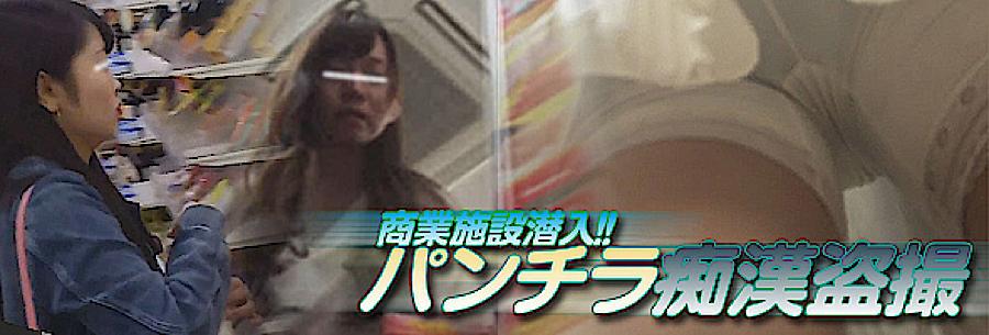無修正ヌード|商業施設潜入!!パンチラ痴漢盗SATU|マンコ