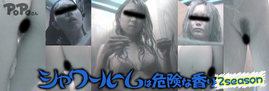 無修正ヌード|シャワールームは危険な香り 2シーズン|無毛おまんこ