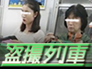 無修正ヌード|盗SATU列車|無修正オマンコ