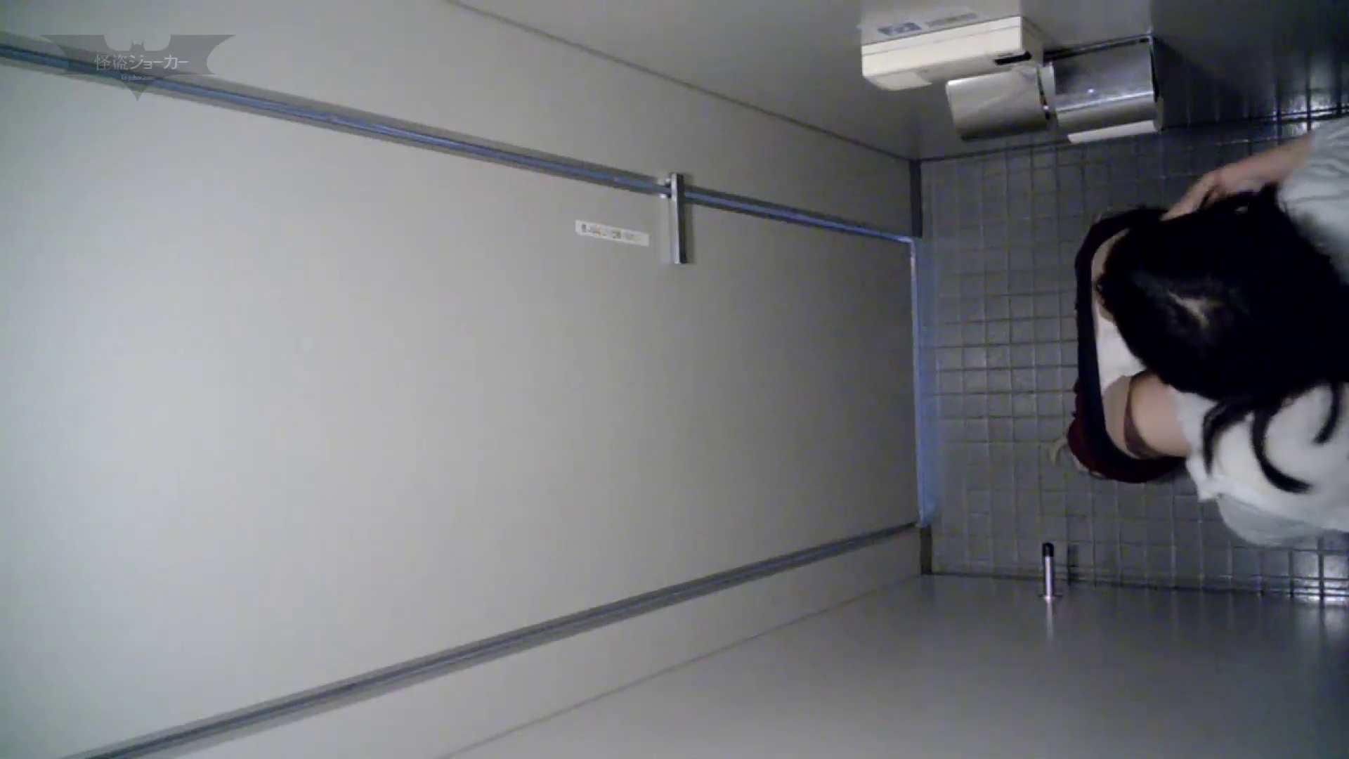 無修正ヌード 有名大学女性洗面所 vol.55 シャワー付きトイレならぬカメラ付きトイレです。 怪盗ジョーカー