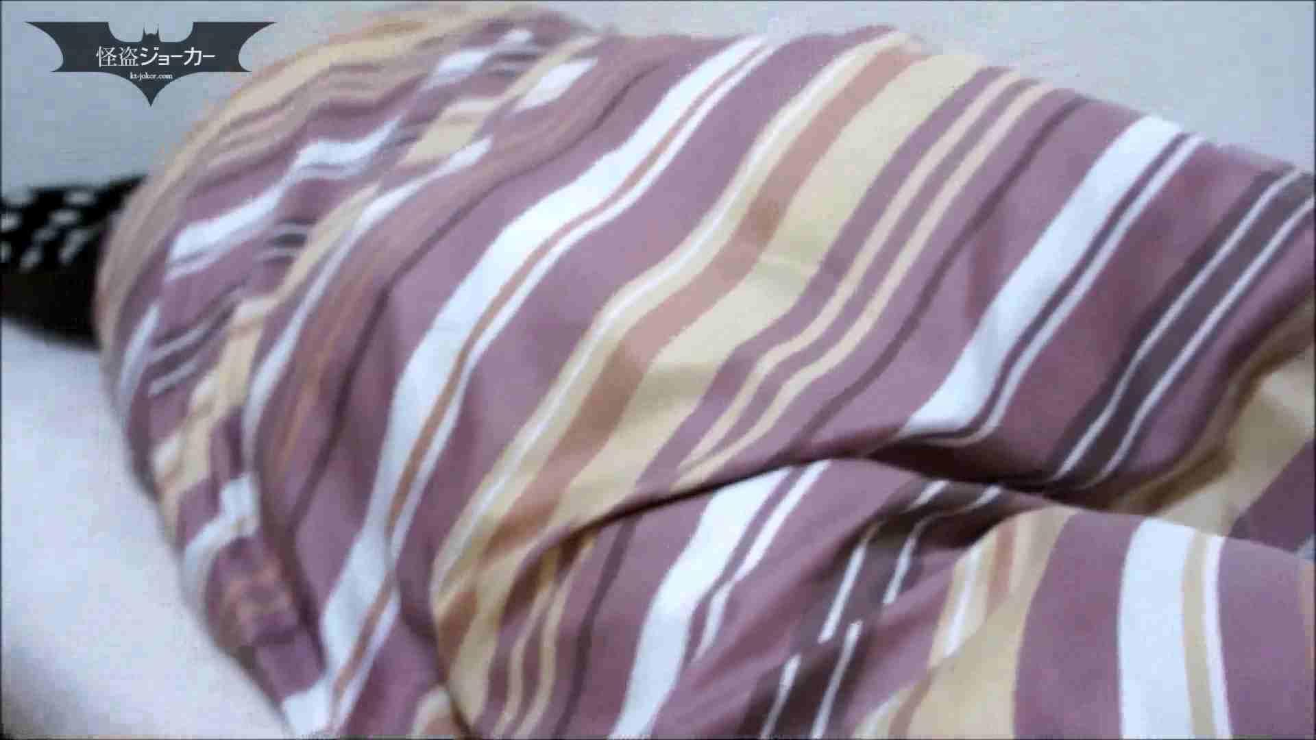 無修正ヌード|【未公開】vol.70【小春】レイカが目民る横で、、、親友の小春ちゃんをおかして。|怪盗ジョーカー