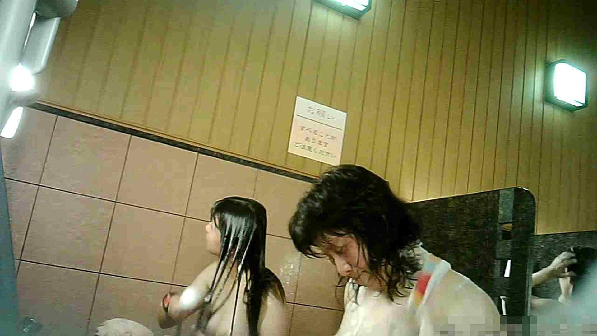 無修正ヌード|Vol.26 洗い場!抱き心地は最高でしょう。奥の嬢さんの方の話ですよ!|怪盗ジョーカー