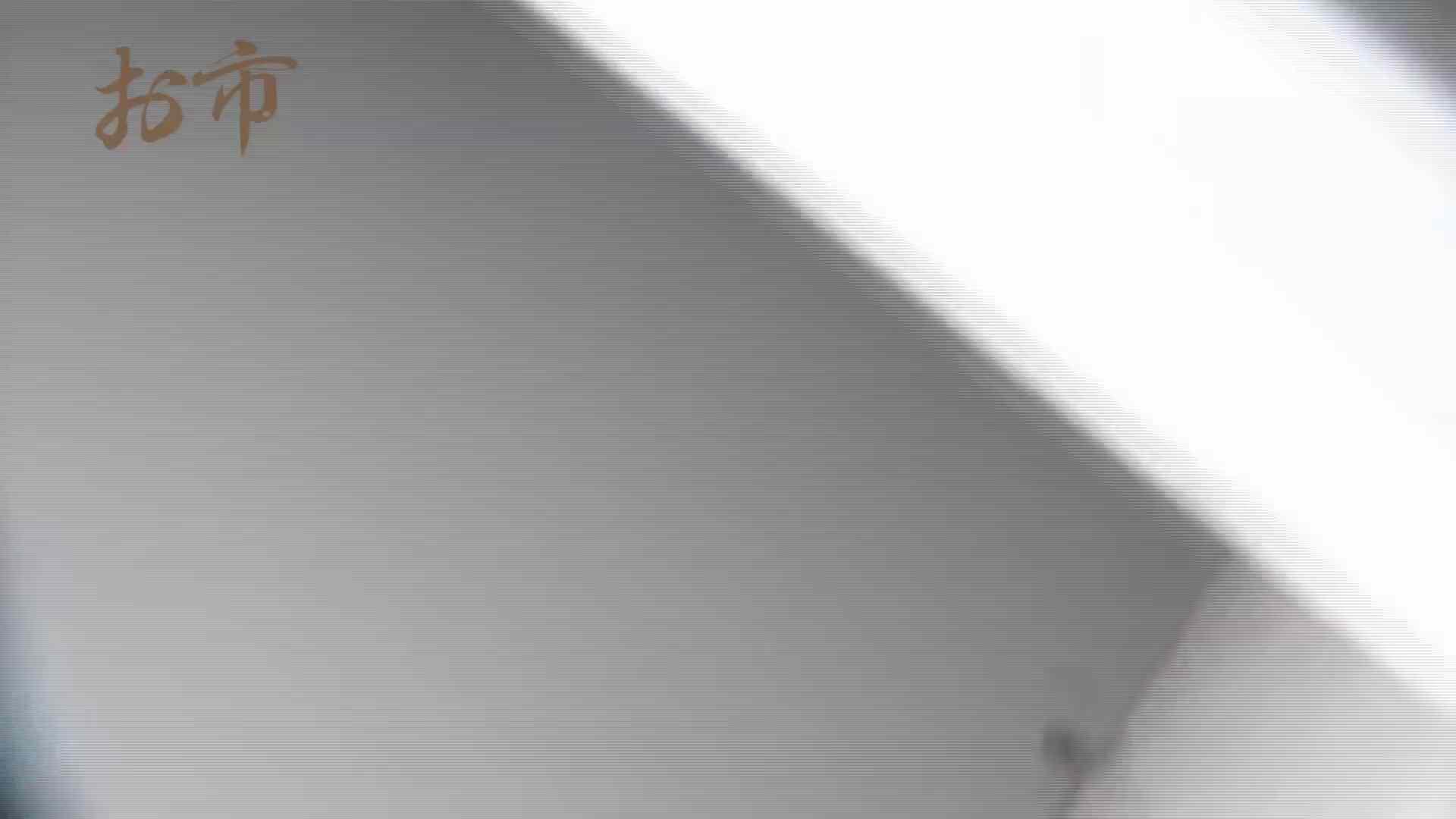 無修正ヌード|潜入!!台湾名門女学院 Vol.12 長身モデル驚き見たことないシチュエーション|怪盗ジョーカー