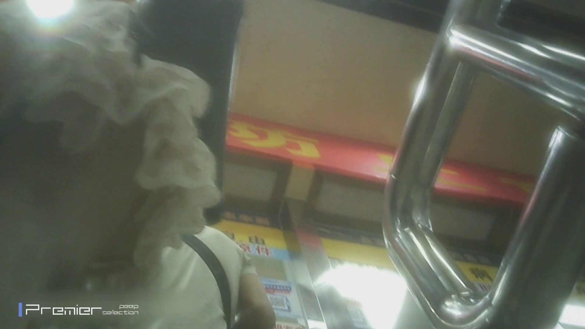 無修正ヌード ギャルのパンチラ 美女の痴態に密着!Vol.13 怪盗ジョーカー
