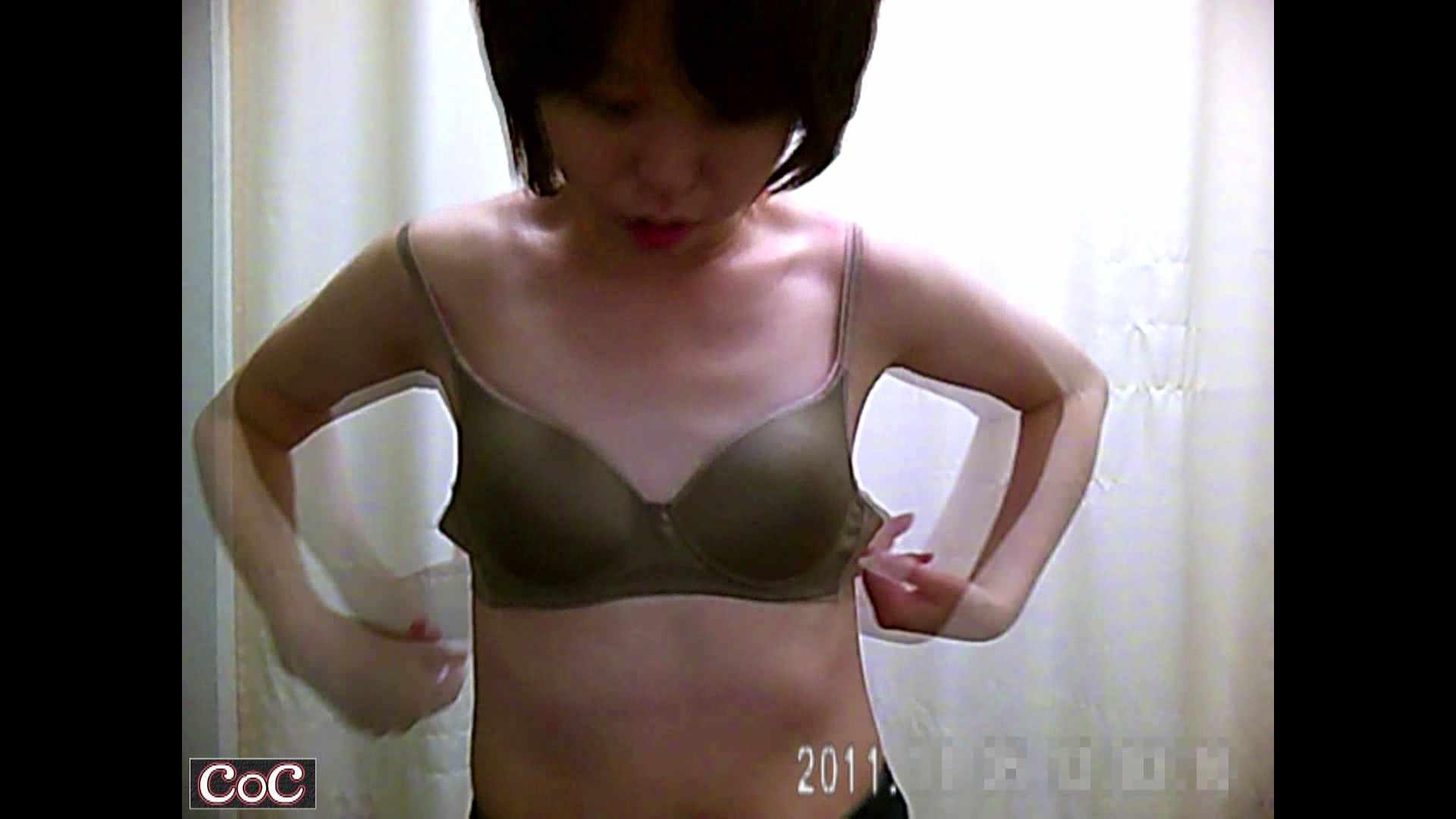無修正ヌード 元医者による反抗 更衣室地獄絵巻 vol.214 怪盗ジョーカー