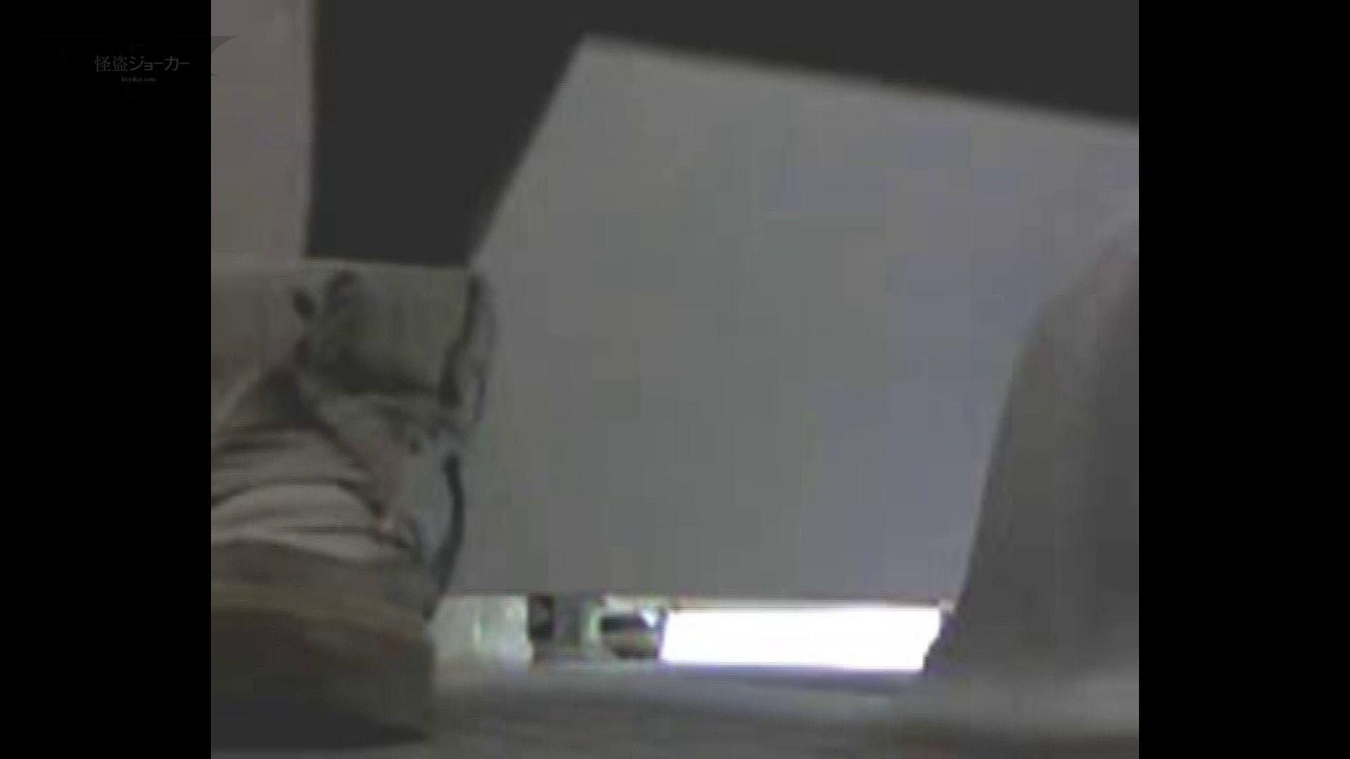 無修正ヌード|化粧室絵巻 番外編編 VOL.01 銀河さん庫出し映像!!映像が・・・。|怪盗ジョーカー