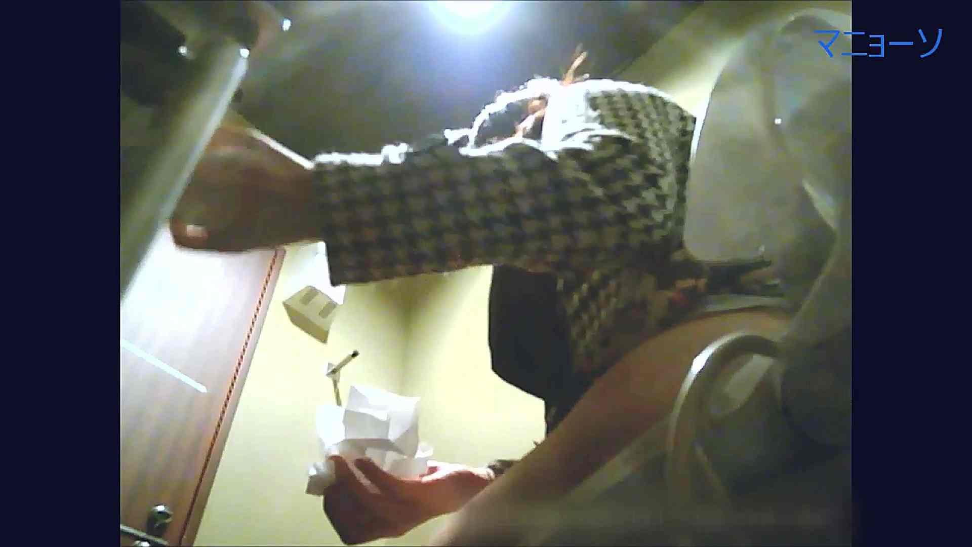 無修正ヌード|トイレでひと肌脱いでもらいました (JD編)Vol.06|怪盗ジョーカー