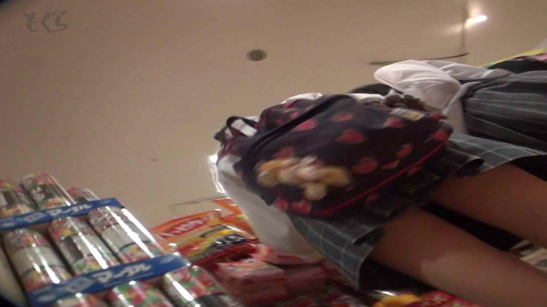 無修正ヌード 隣から【期間限定品】No.03 苺の水玉!!王道ですね。 怪盗ジョーカー