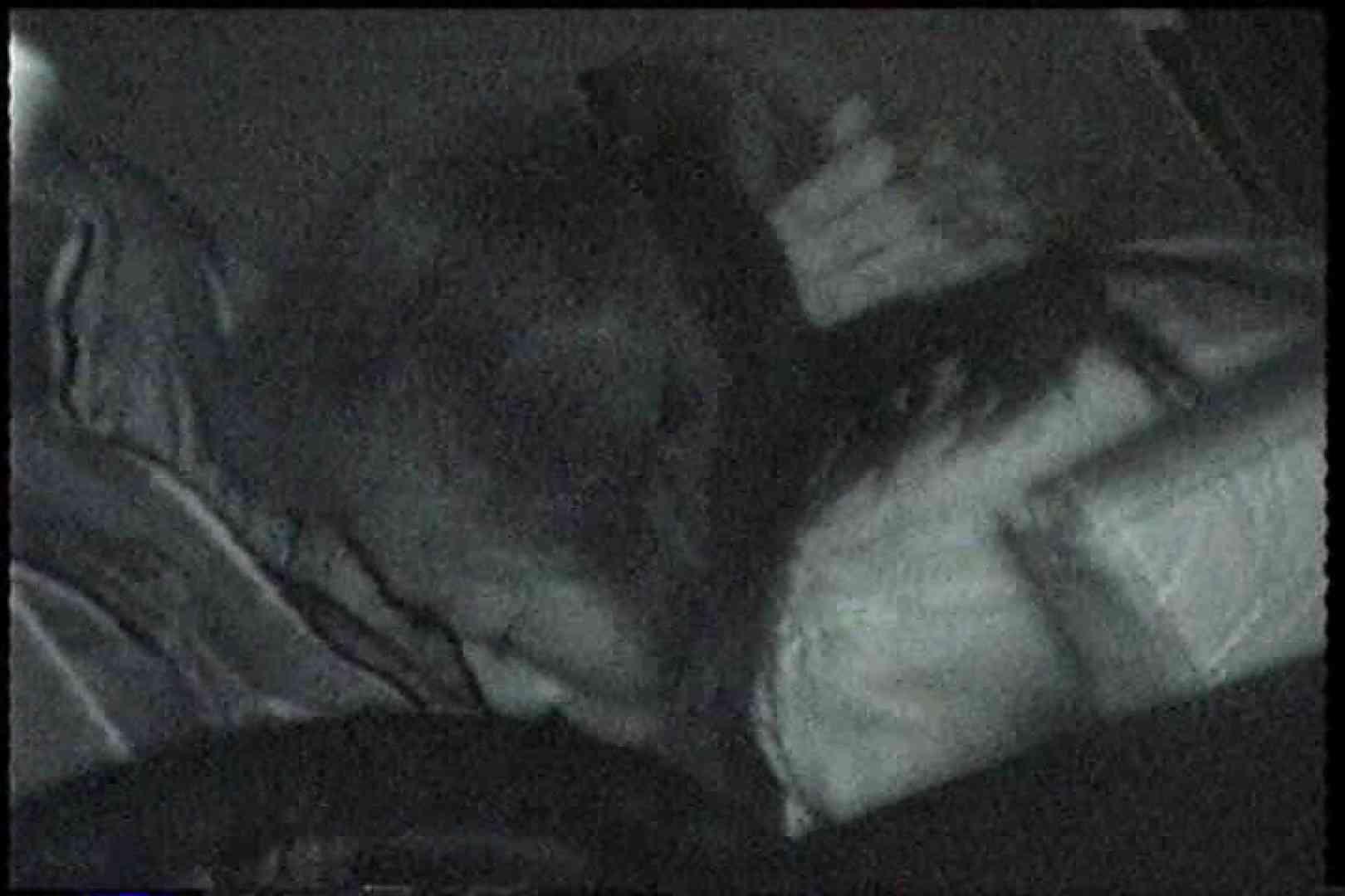 無修正ヌード|「充血監督」さんの深夜の運動会!! vol.226|怪盗ジョーカー