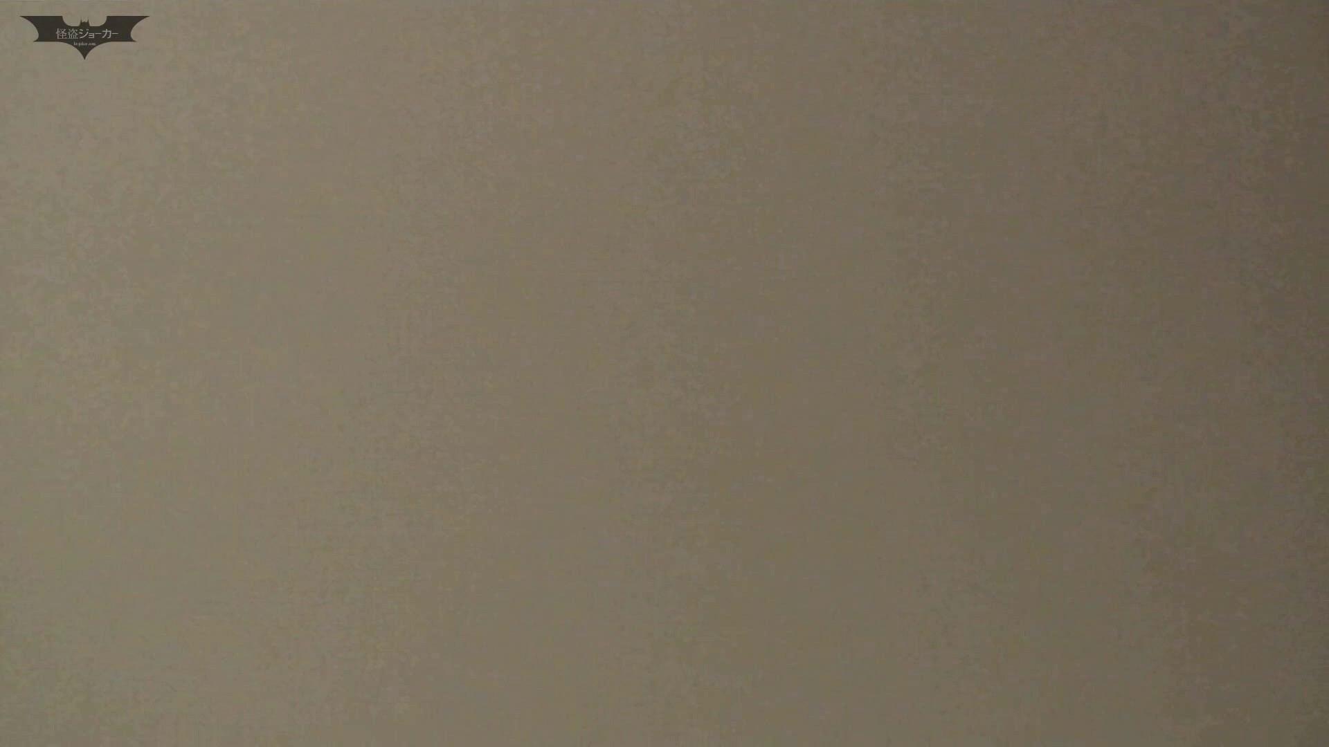 無修正ヌード お市さんの「お尻丸出しジャンボリー」 07 桃尻美女たっぷり!! 怪盗ジョーカー