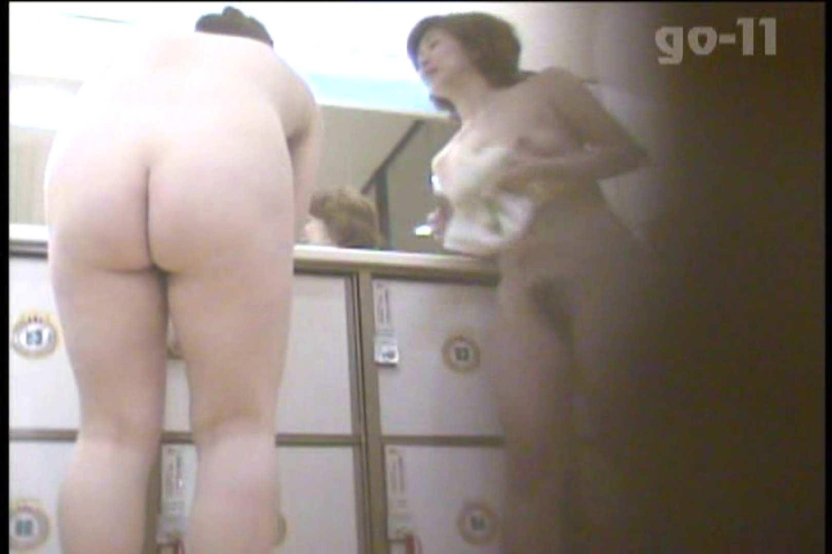 無修正ヌード 電波カメラ設置浴場からの防HAN映像 Vol.11 怪盗ジョーカー
