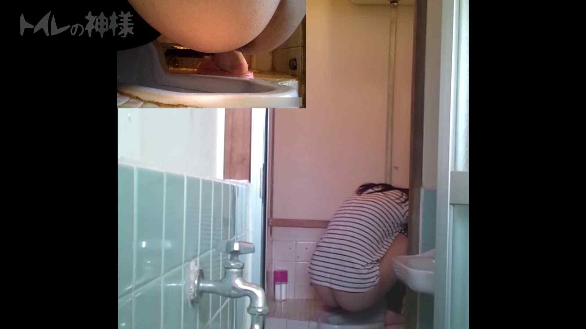 無修正ヌード|トイレの神様 Vol.07 検尿カップを持って・・・。|怪盗ジョーカー