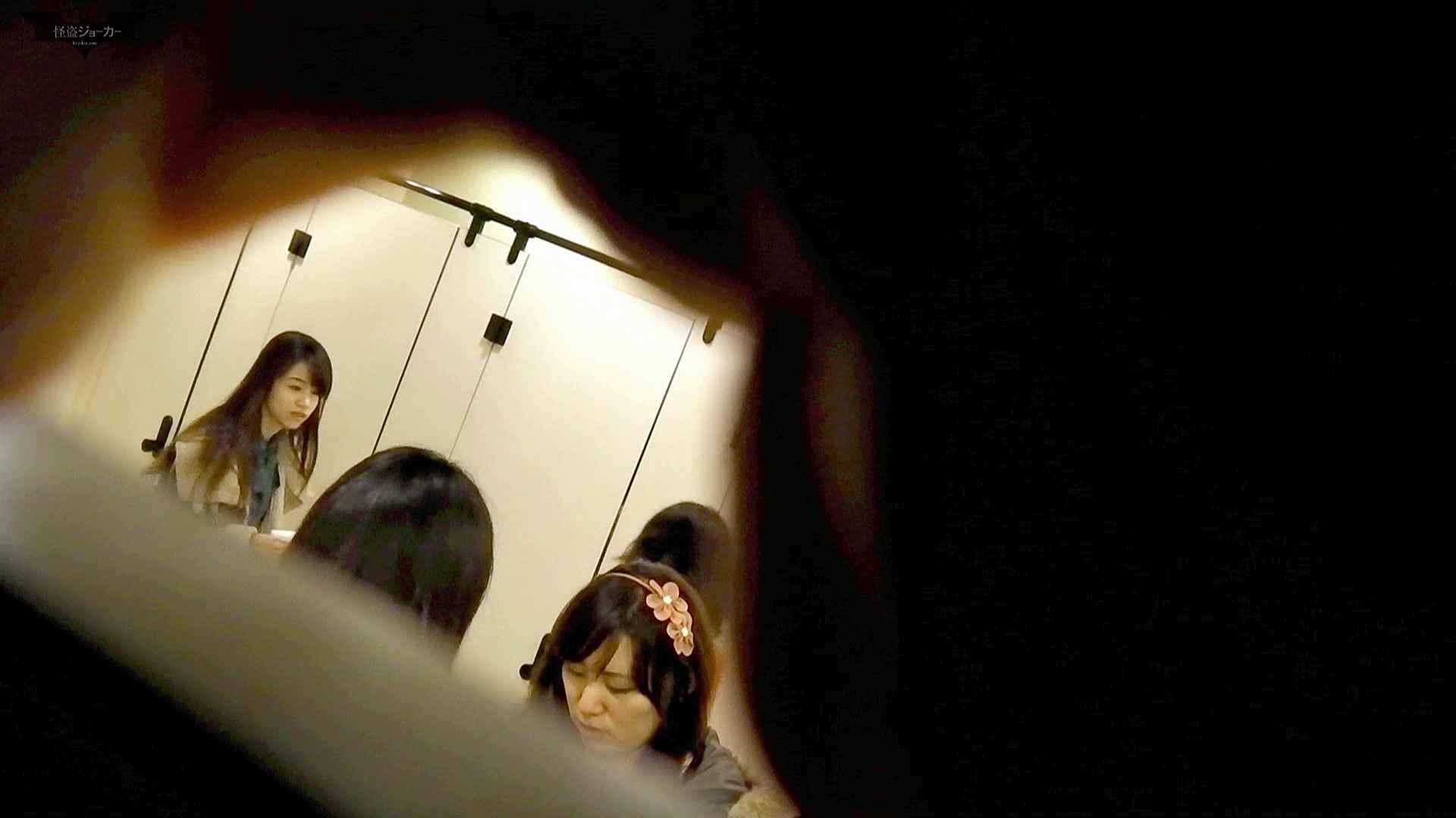 無修正ヌード|新世界の射窓 No71 久しぶり、可愛い三人組全部晒しちゃいます。|怪盗ジョーカー
