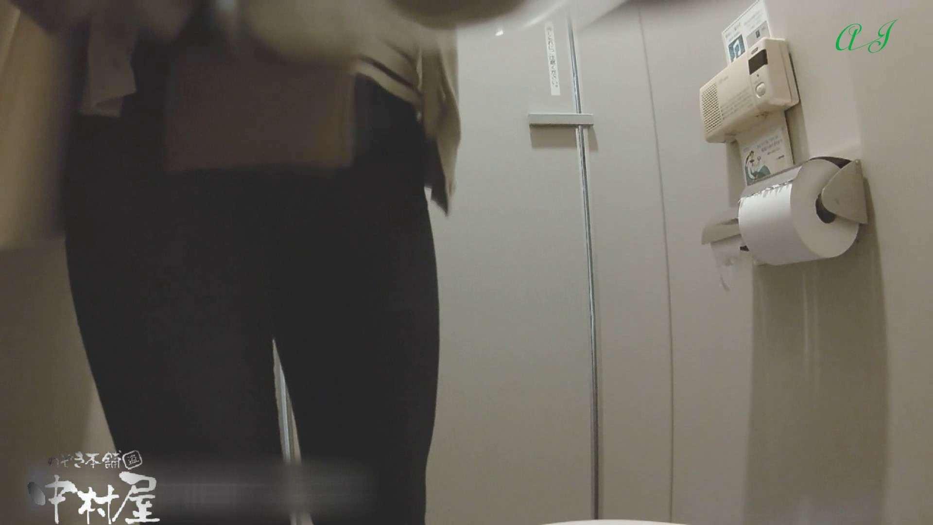 無修正ヌード|有名大学女性洗面所 vol.77 前編 神アングルではっきり見える|のぞき本舗 中村屋
