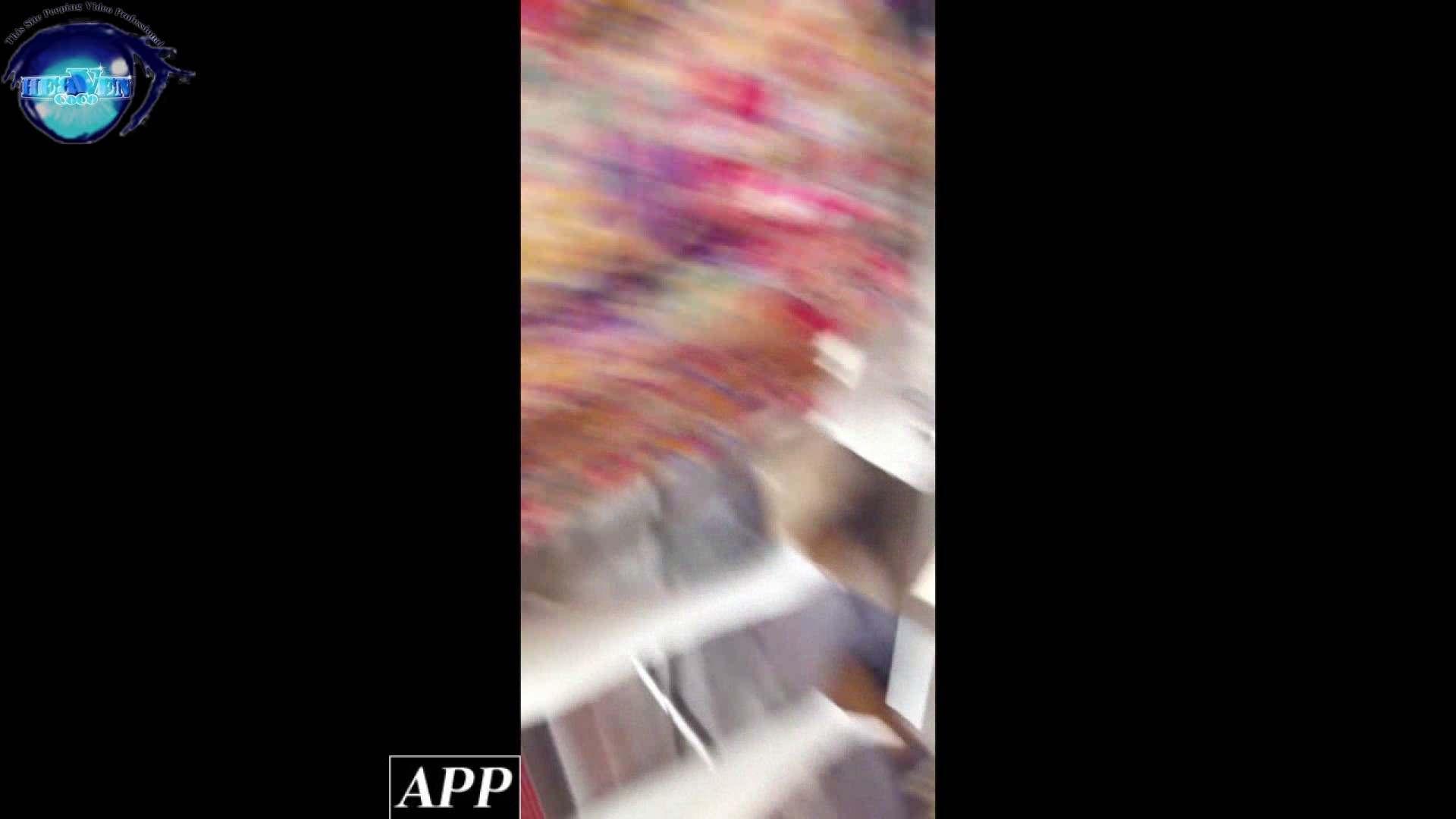 無修正ヌード|ハイビジョン盗撮!ショップ店員千人斬り!胸チラ編 vol.54|のぞき本舗 中村屋