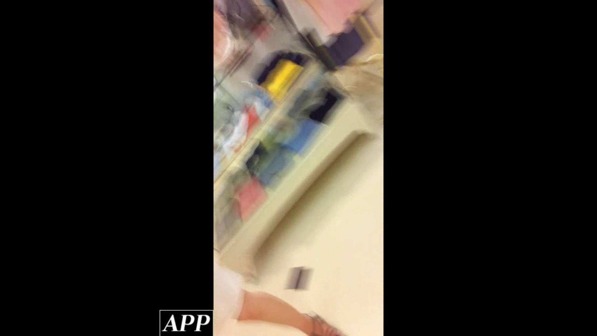 無修正ヌード|ハイビジョン盗撮!ショップ店員千人斬り!胸チラ編 vol.80|のぞき本舗 中村屋