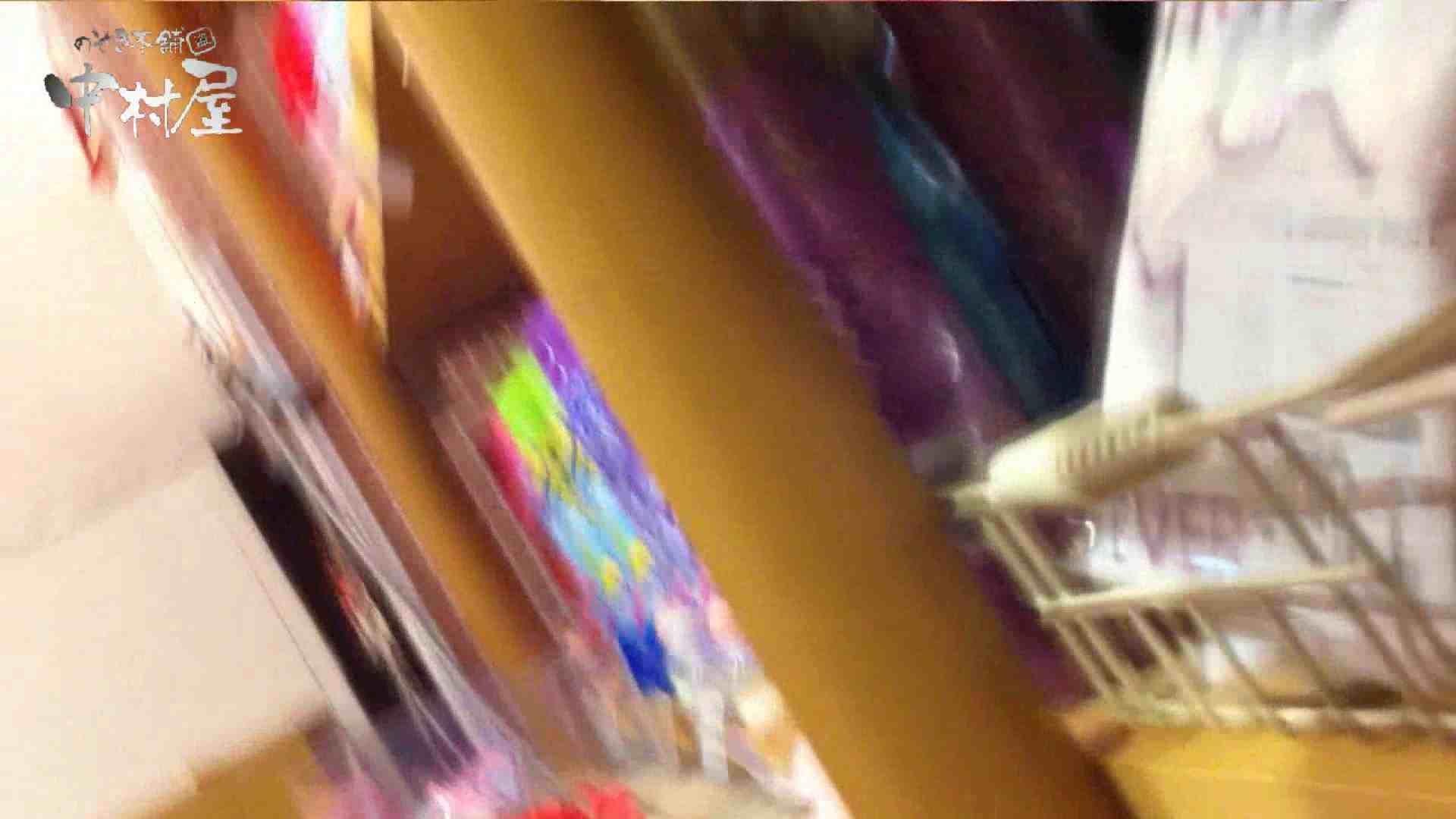 無修正ヌード vol.41 美人アパレル胸チラ&パンチラ おねぃさんのおぱんちゅはバラの香り のぞき本舗 中村屋