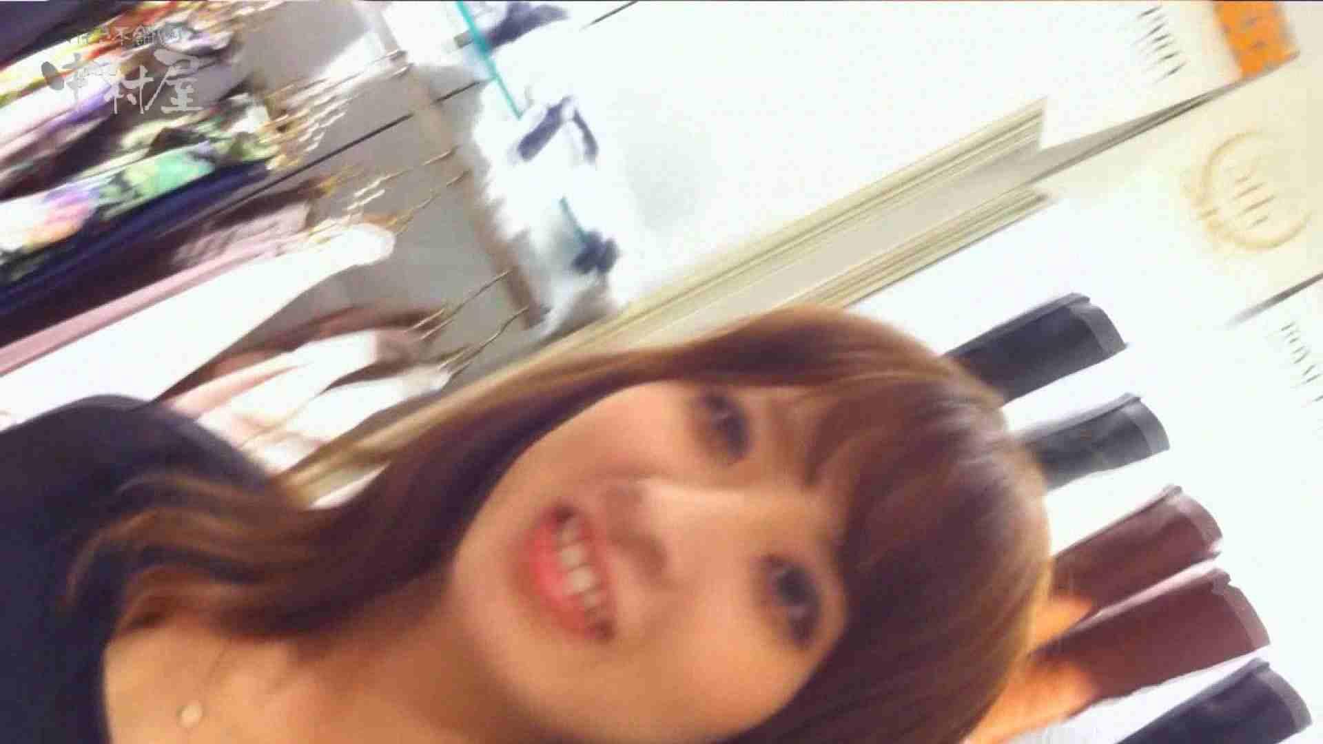 無修正ヌード|vol.79 美人アパレル胸チラ&パンチラ 貝ワレパンツの店員さんw|のぞき本舗 中村屋