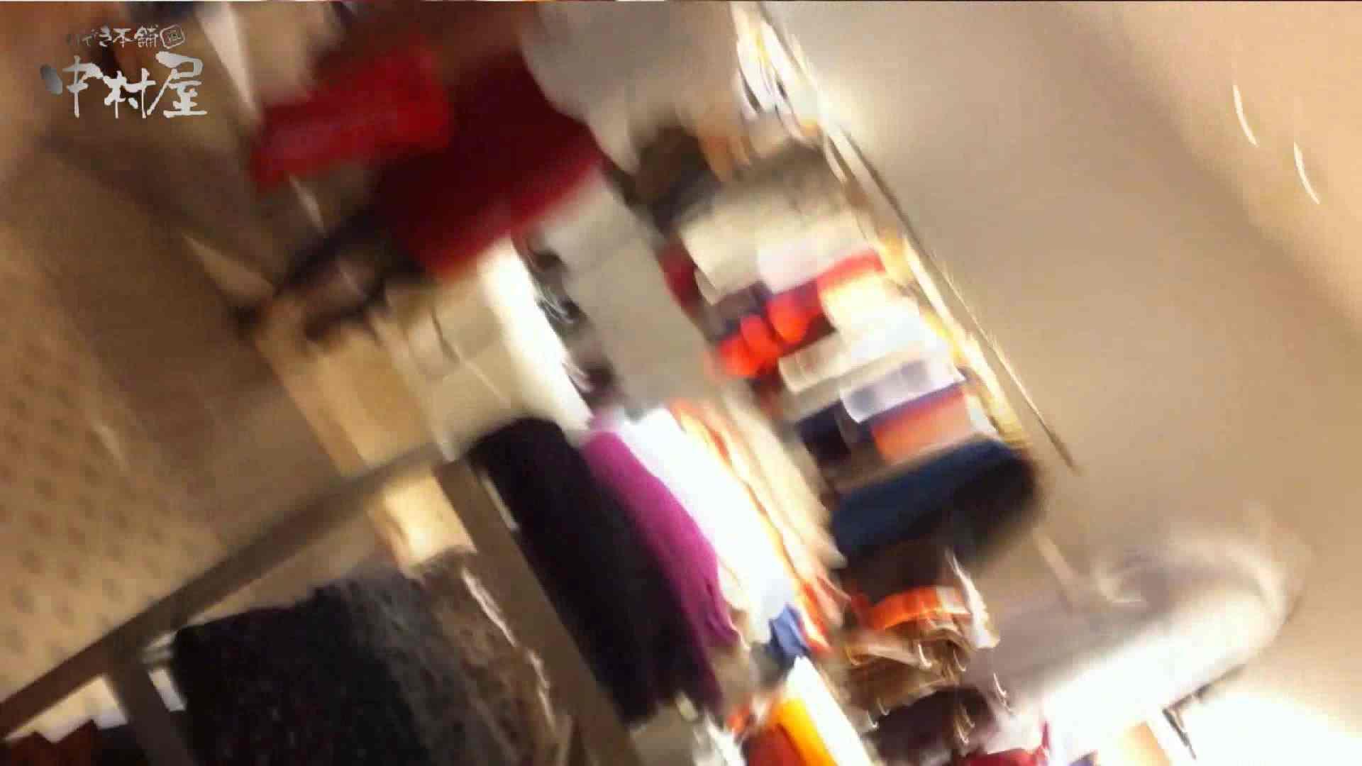 無修正ヌード vol.84 美人アパレル胸チラ&パンチラ 帽子オネェさんに胸元アタック! のぞき本舗 中村屋