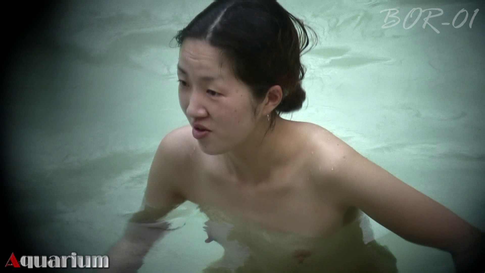 無修正ヌード Aquaな露天風呂Vol.467 のぞき本舗 中村屋