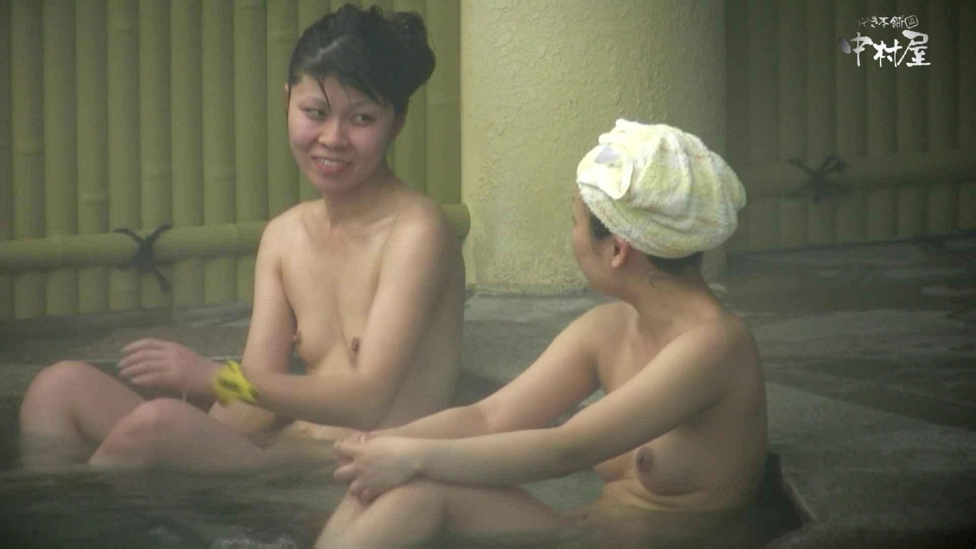 無修正ヌード|Aquaな露天風呂Vol.890|のぞき本舗 中村屋