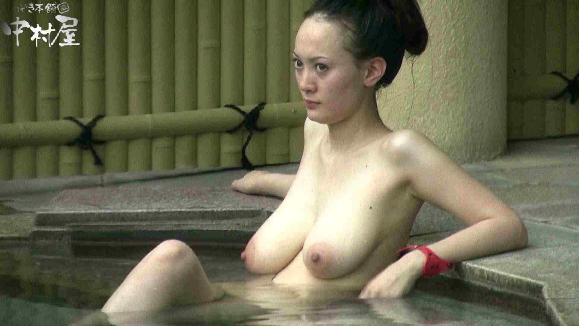 無修正ヌード|Aquaな露天風呂Vol.903|のぞき本舗 中村屋