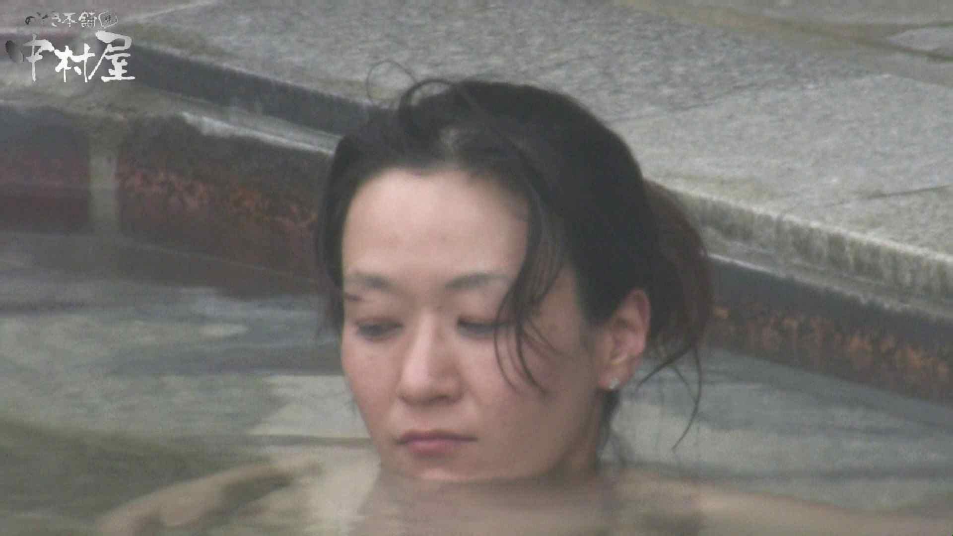 無修正ヌード Aquaな露天風呂Vol.928 のぞき本舗 中村屋