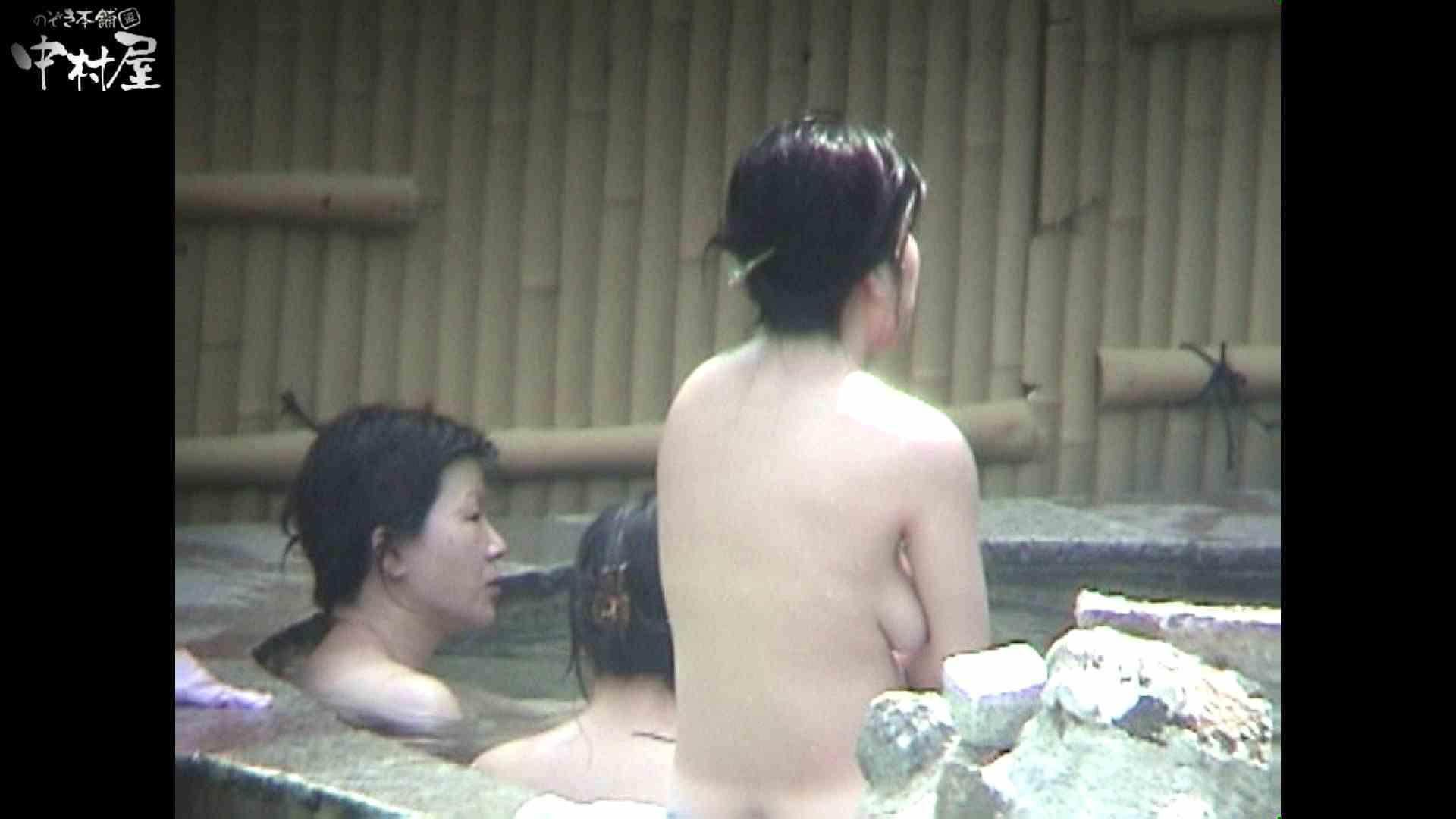 無修正ヌード|Aquaな露天風呂Vol.936|のぞき本舗 中村屋