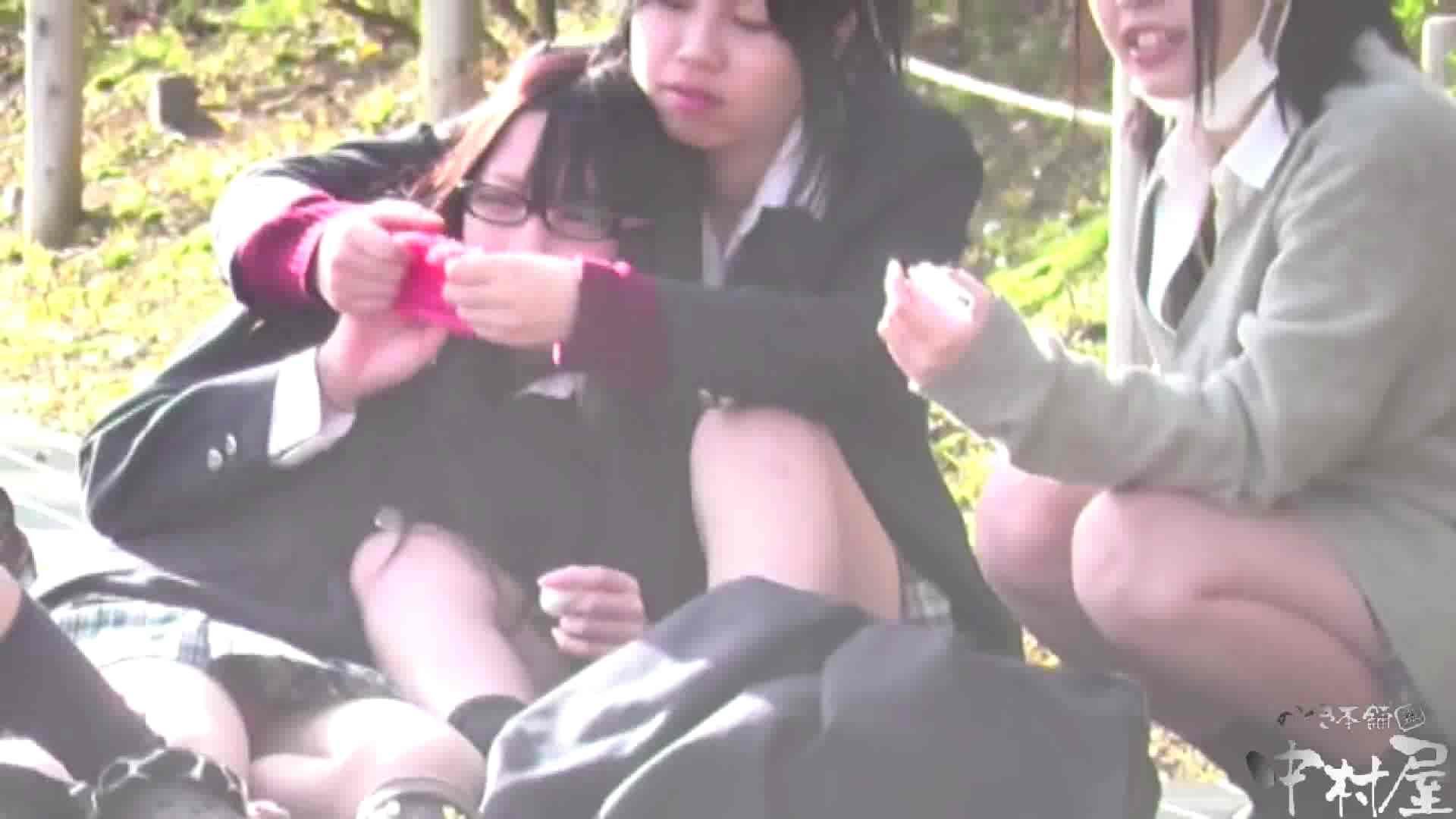 無修正ヌード|ドキドキ❤新入生パンチラ歓迎会vol.08|のぞき本舗 中村屋
