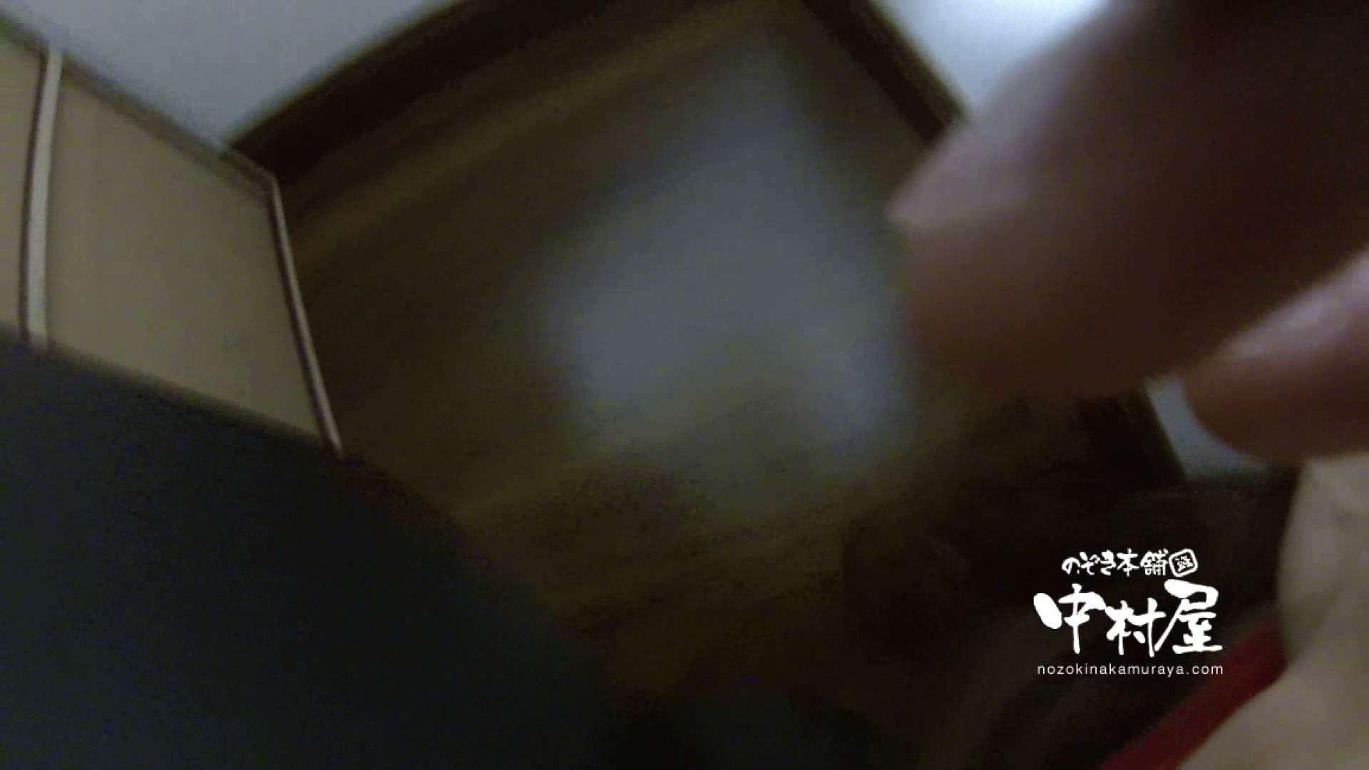 無修正ヌード|鬼畜 vol.13 もうなすがママ→結果クリームパイ 後編|のぞき本舗 中村屋
