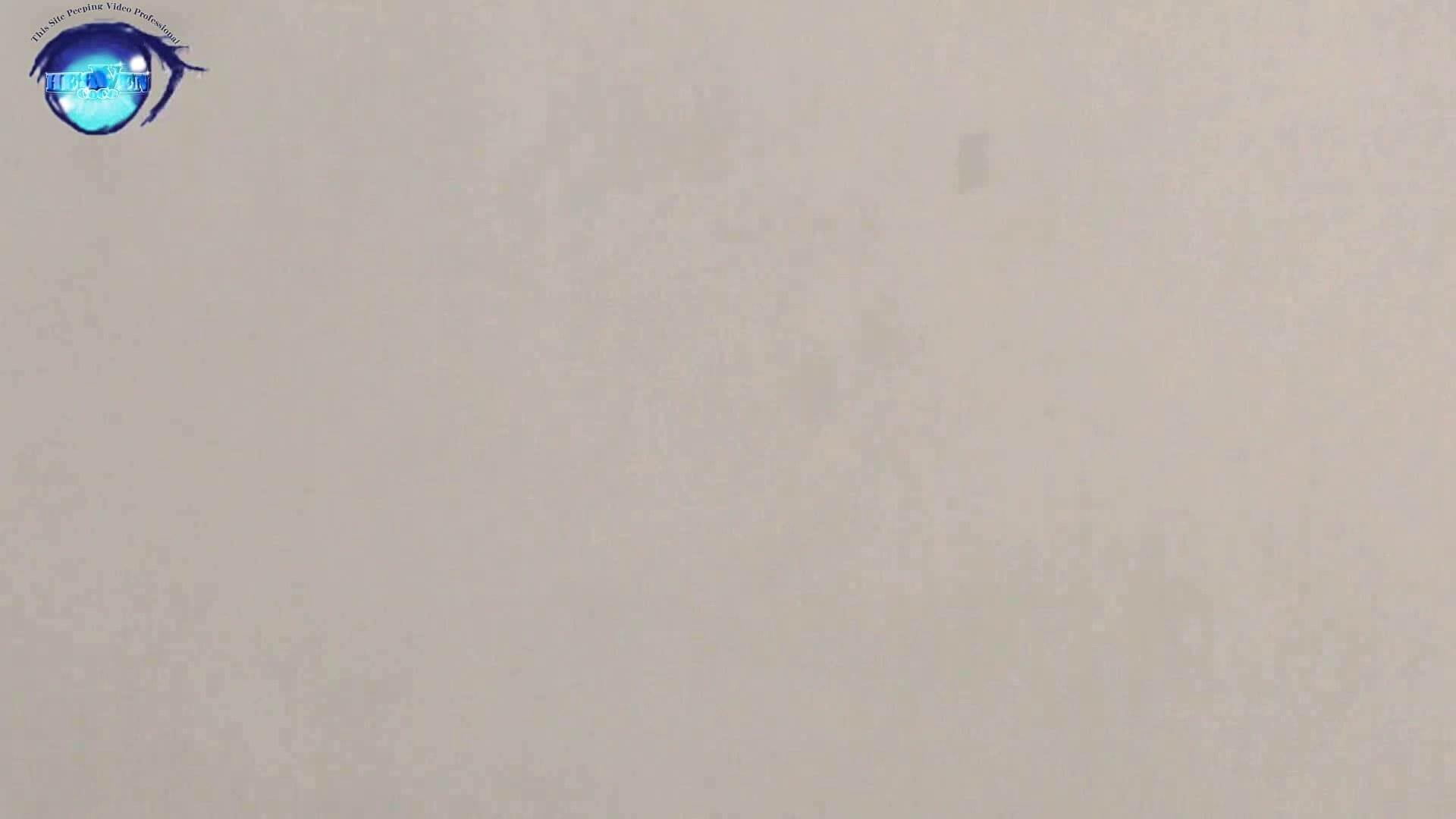 無修正ヌード|GOD HAND 芸術大学盗撮‼vol.06|のぞき本舗 中村屋