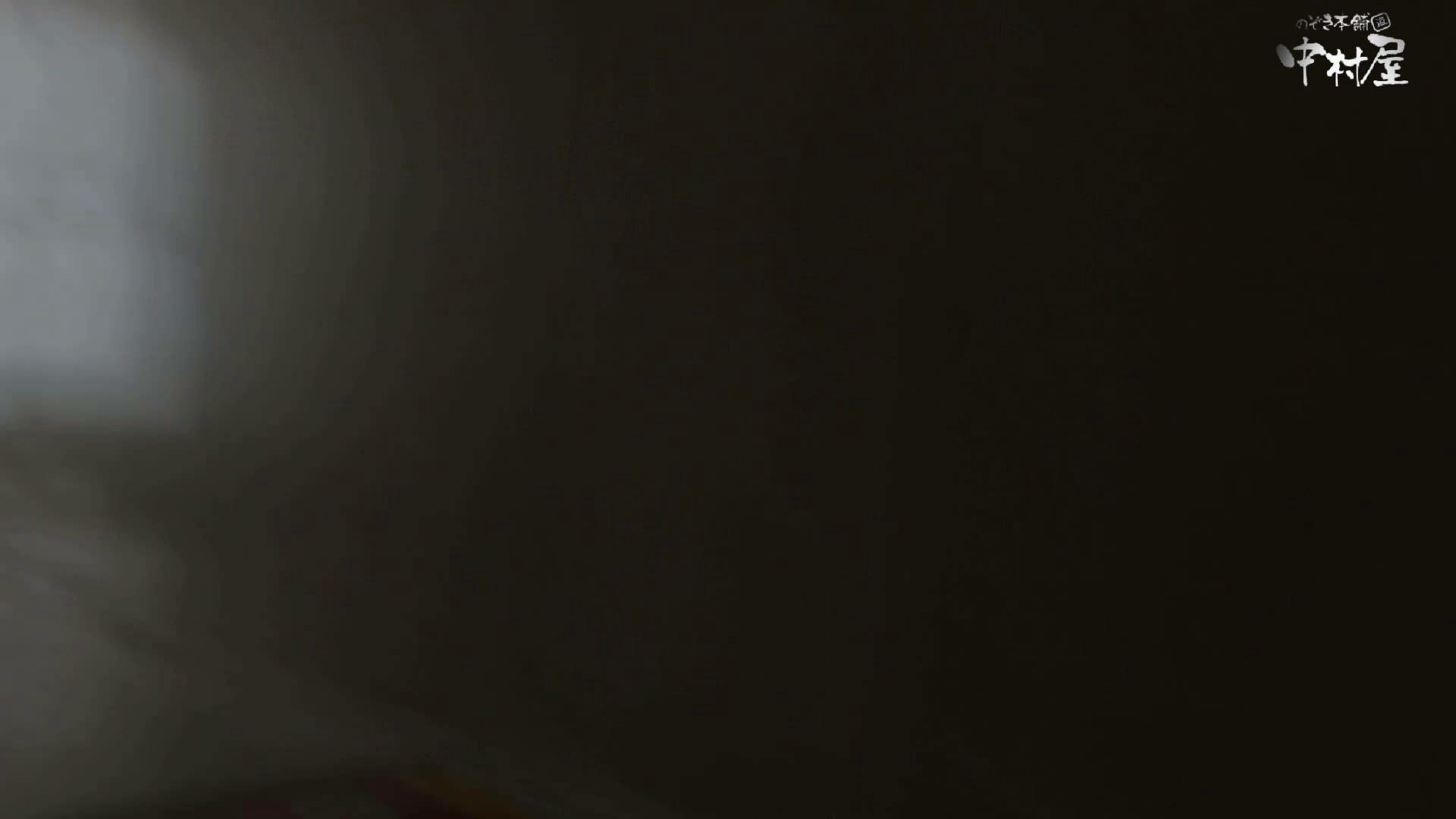 無修正ヌード|GOD HAND 芸術大学盗撮‼vol.94|のぞき本舗 中村屋