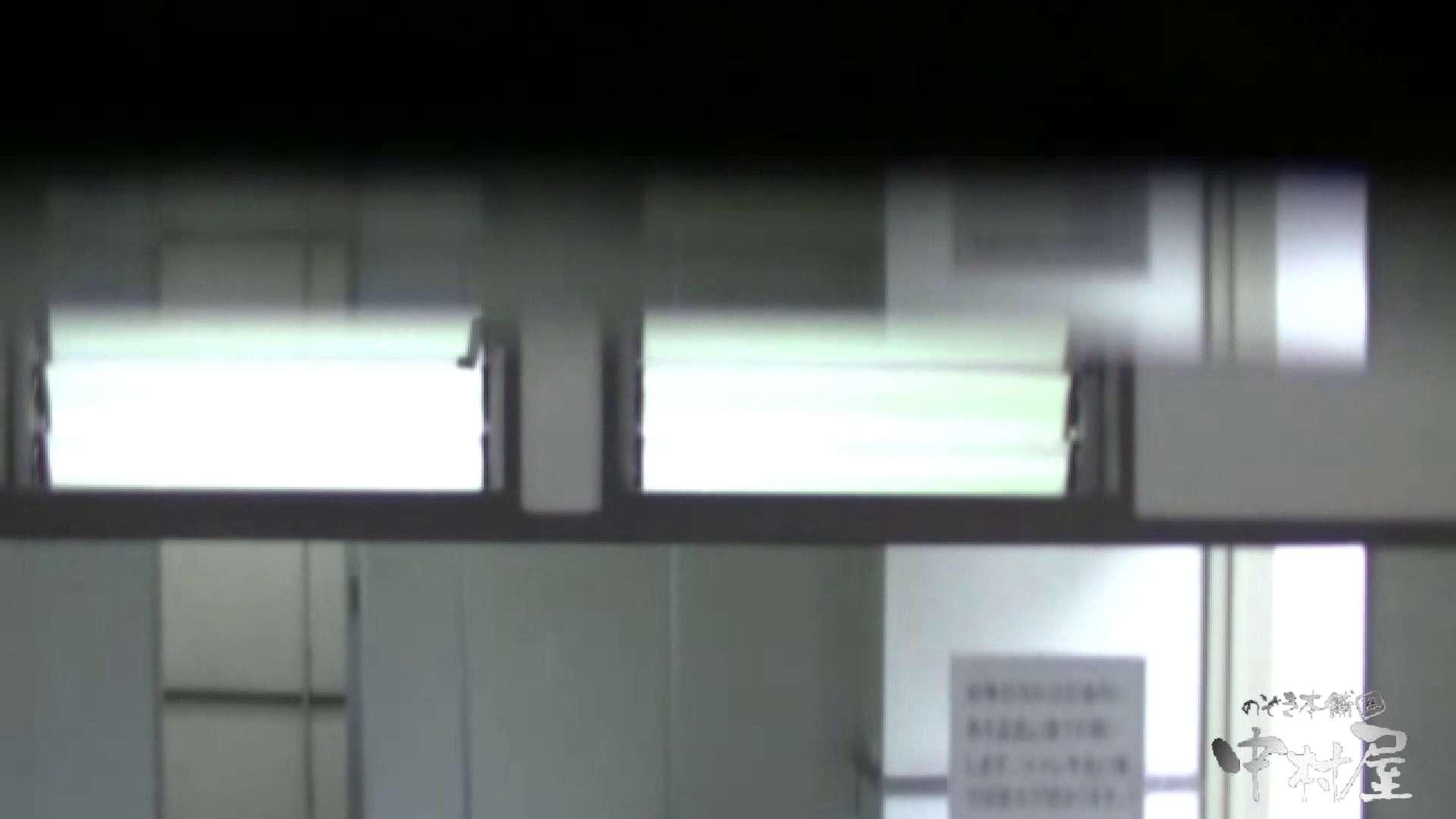 無修正ヌード VIP配信している雅さんの独断と偏見で集めたVIP限定 動画集Vol.1一部公開 のぞき本舗 中村屋