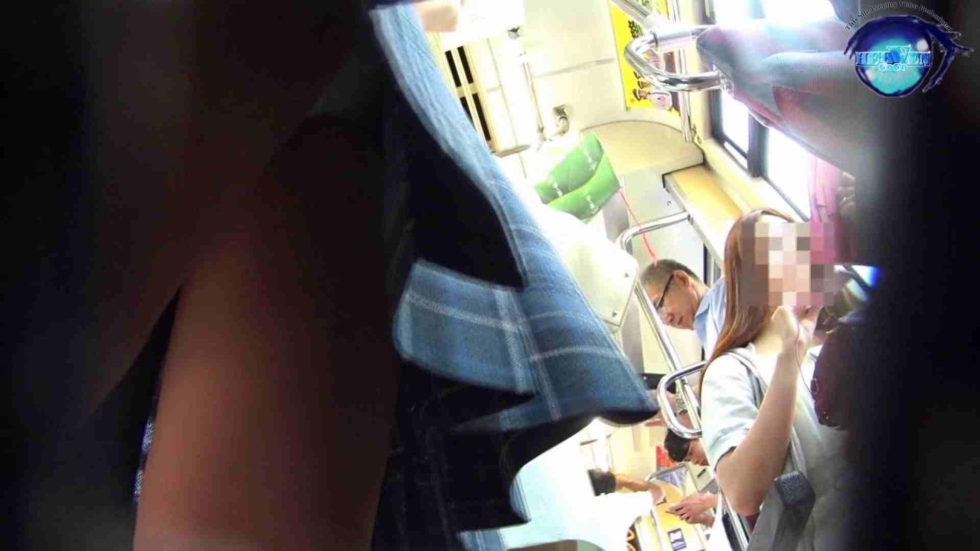 無修正ヌード|雅さんの独断と偏見で集めた動画 パンチラ編vol.04|のぞき本舗 中村屋