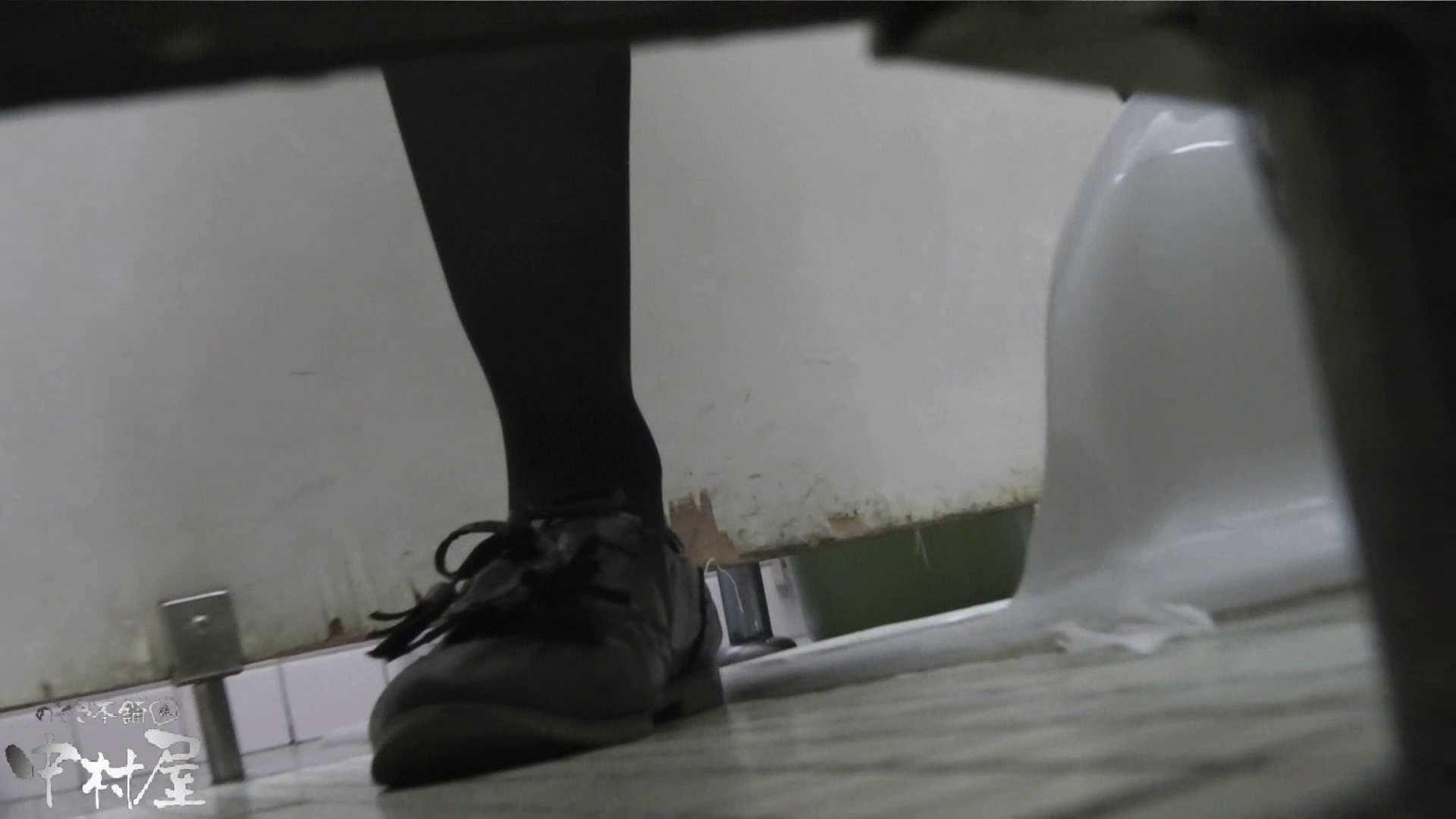 無修正ヌード|vol.14 命がけ潜伏洗面所! 色白ネーチャンヒクヒク!|のぞき本舗 中村屋