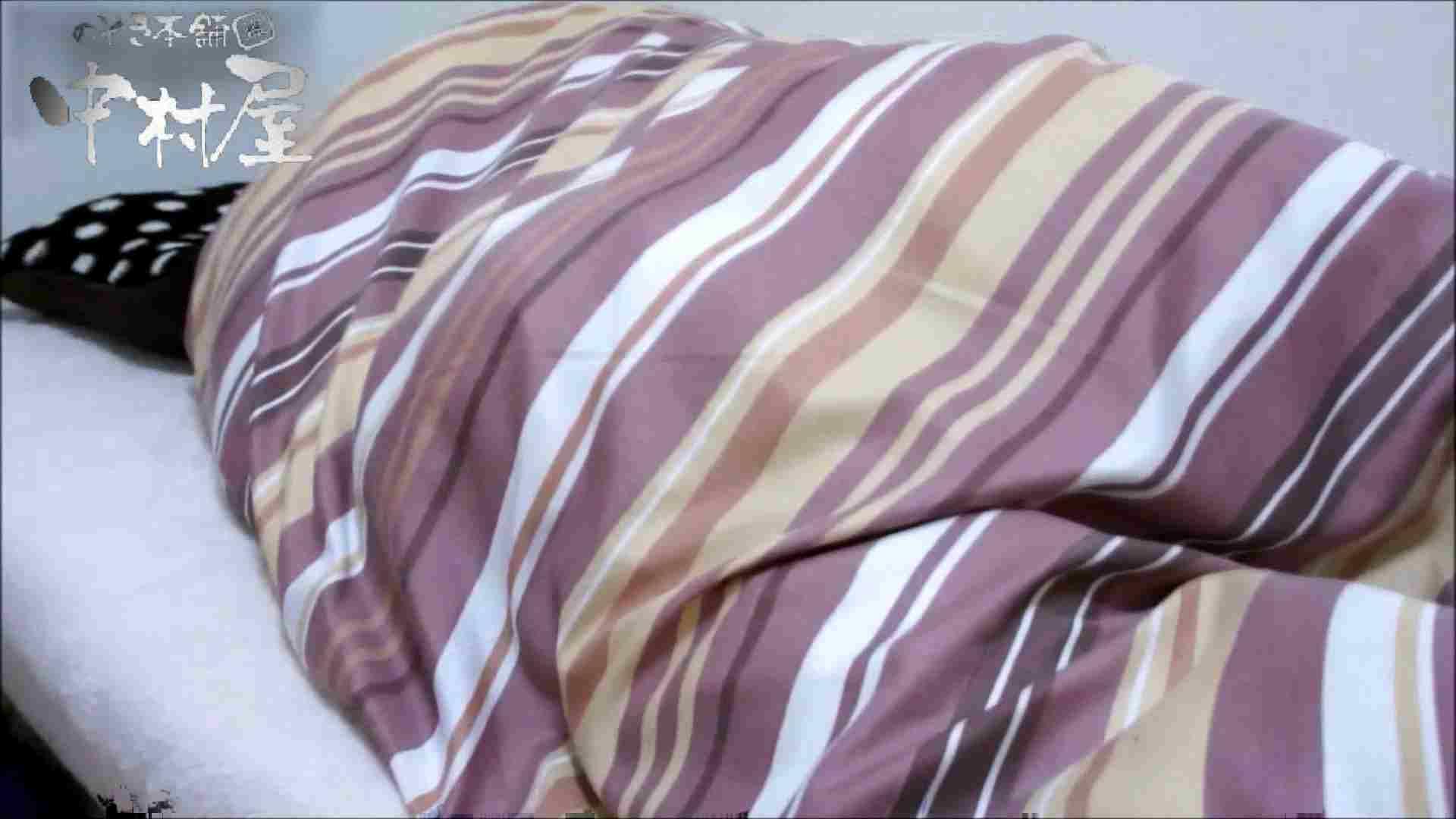 無修正ヌード|わが愛しき女良達よFile.103 【小春】レイカが眠る横で、、、親友の小春ちゃんをちょめちょめして。|のぞき本舗 中村屋