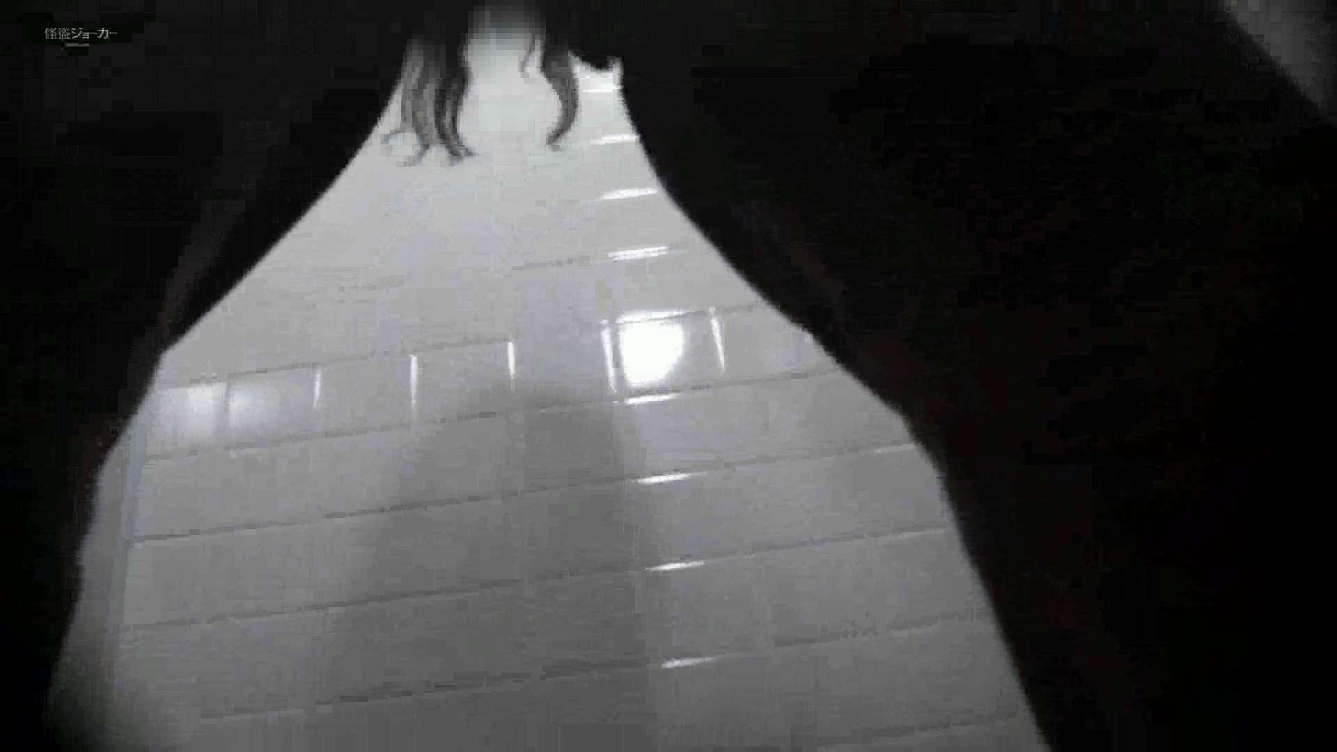 無修正ヌード|「洗面所突入レポート!!」Nol.5|のぞき本舗 中村屋