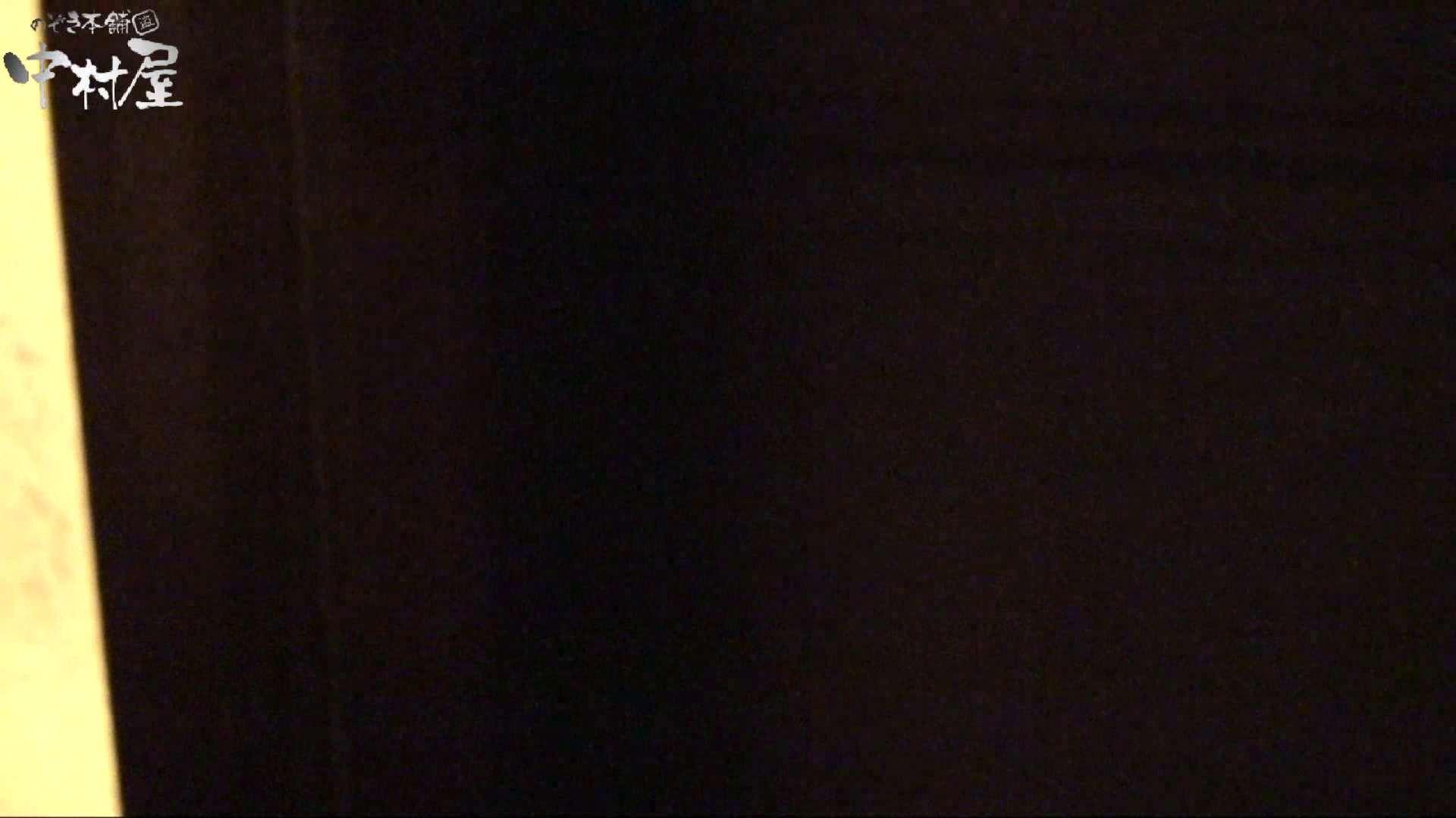 無修正ヌード|民家風呂専門盗撮師の超危険映像 vol.025|のぞき本舗 中村屋