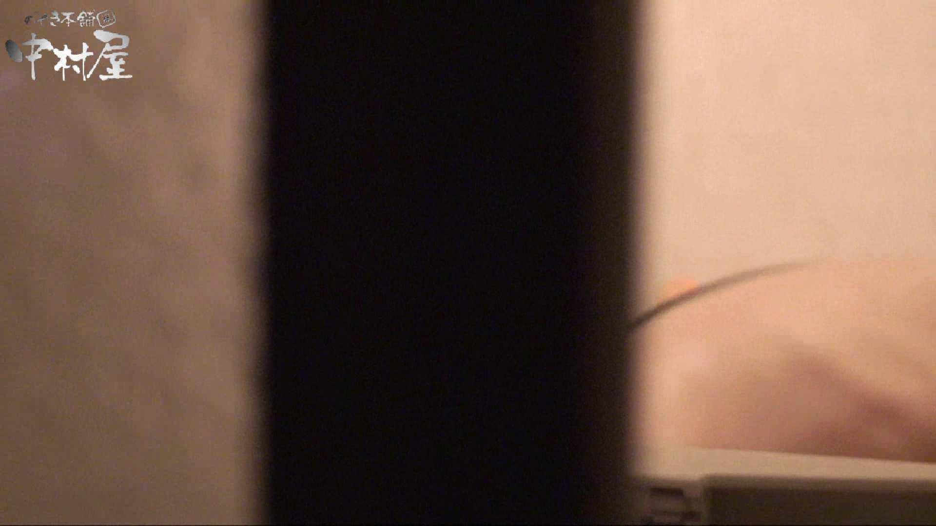 無修正ヌード|民家盗撮 隙間の向こう側 vol.01|のぞき本舗 中村屋