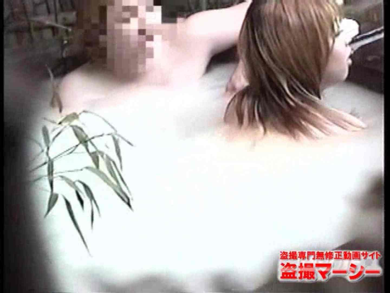 無修正ヌード 混浴!!カップル達の痴態BEST⑤ のぞき本舗 中村屋