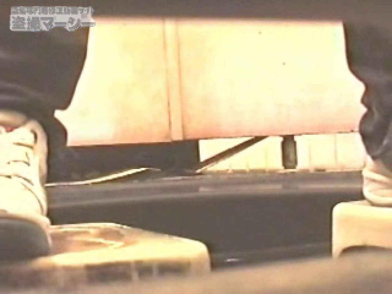 無修正ヌード|大胆に潜入! オマンコ丸見え洗面所! vol.02|のぞき本舗 中村屋