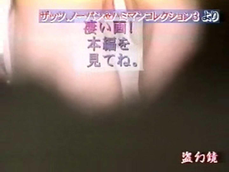 無修正ヌード 1999ジパングカタログビデオ01.mpg のぞき本舗 中村屋