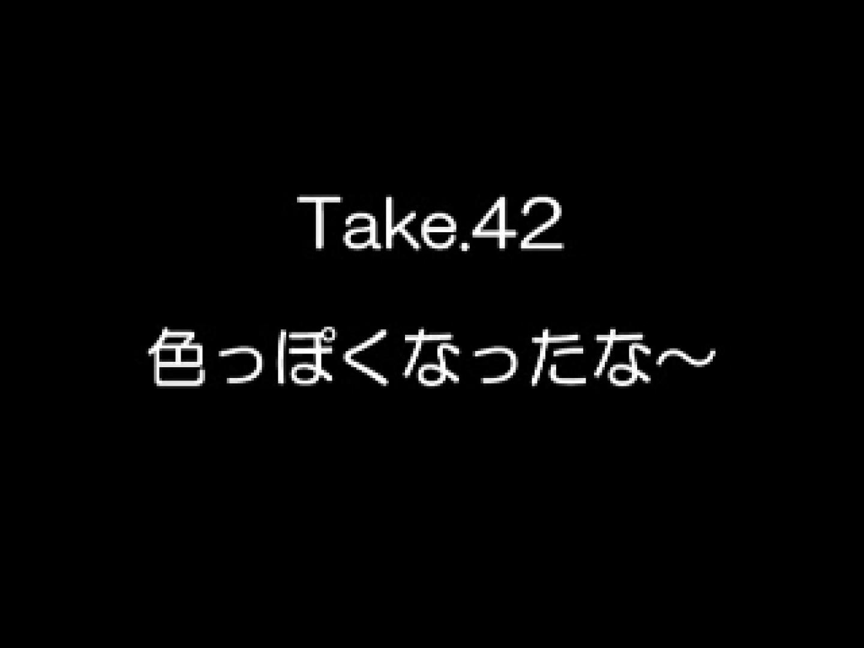 無修正ヌード|プチ!ストーカー 制服女子編 vol.02|のぞき本舗 中村屋