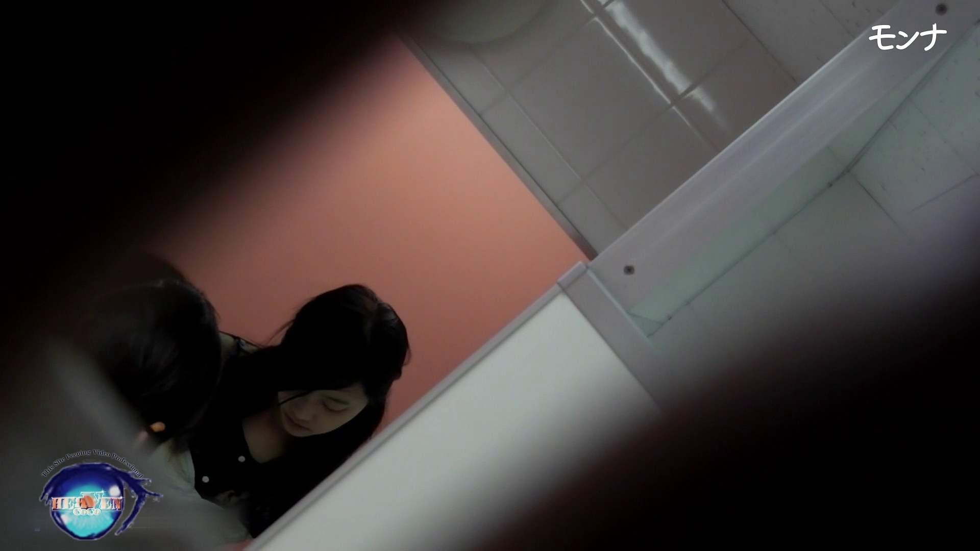 無修正ヌード|【美しい日本の未来】美しい日本の未来 No.74|のぞき本舗 中村屋