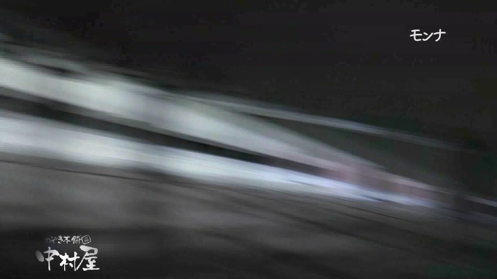 無修正ヌード 【美しい日本の未来】遂に!!戸田恵梨香似の予告モデル登場ダッシュで「大」後編 のぞき本舗 中村屋