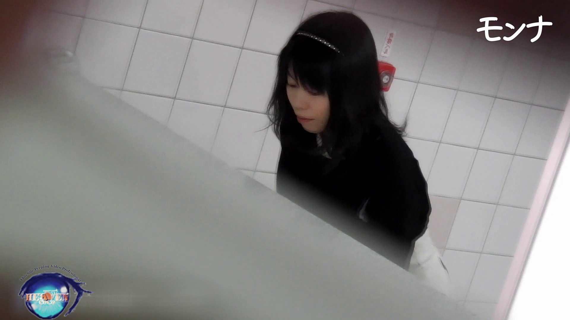 無修正ヌード 美しい日本の未来 No.91後編 のぞき本舗 中村屋