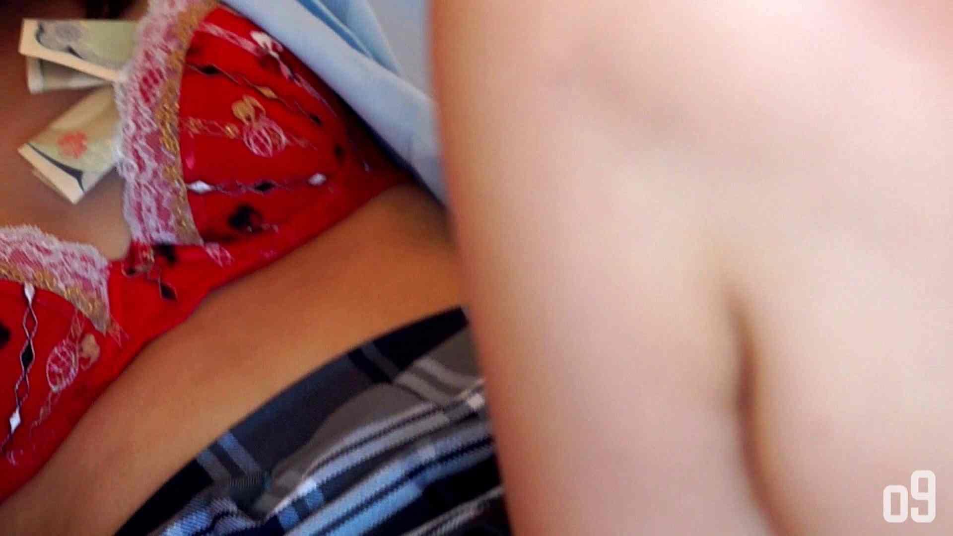 vol.5 留華ちゃんの気分が乗った所で責めました! OL裸体 | 顔出しNG一般女性  51画像 29