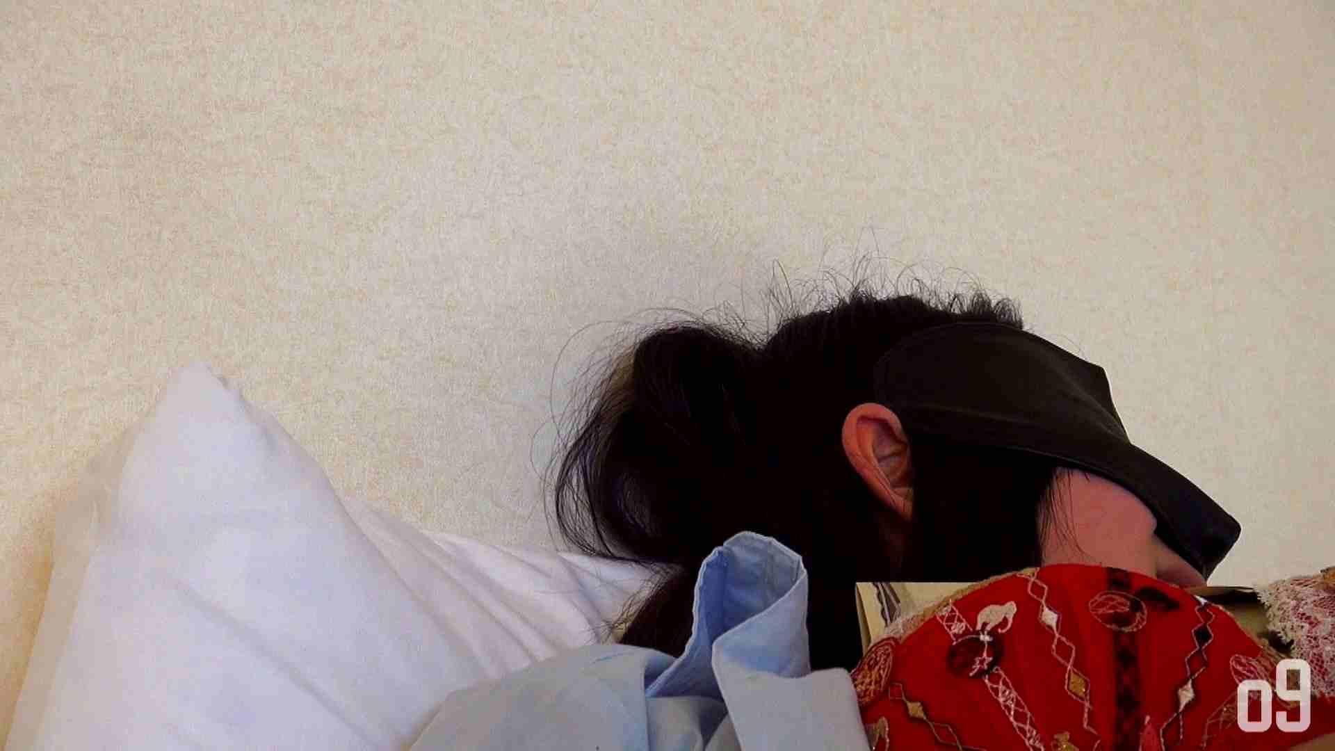vol.6 TKSさんが震える!留華ちゃんの不慣れな手コキで念願の射精! OL裸体 | 顔出しNG一般女性  85画像 13