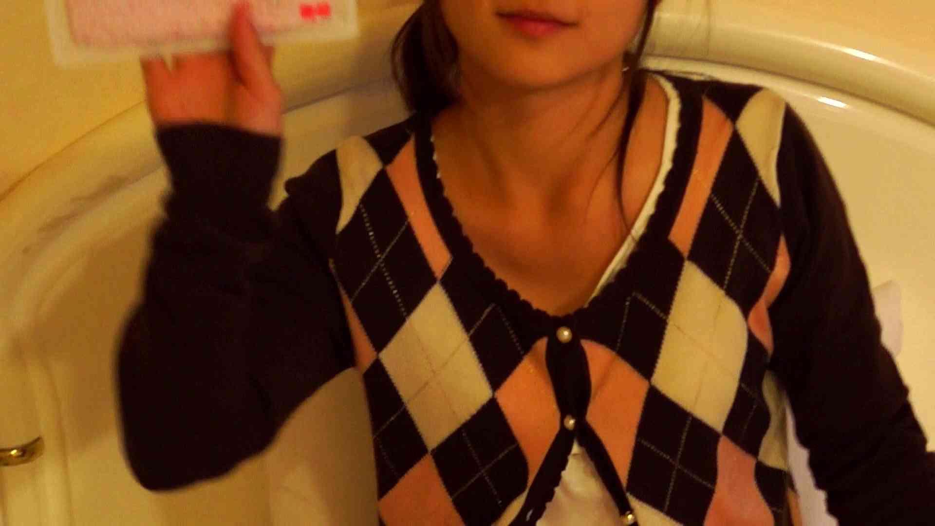 vol.11 瑞希ちゃんのパンチラサービス OL裸体 | チラ  83画像 16