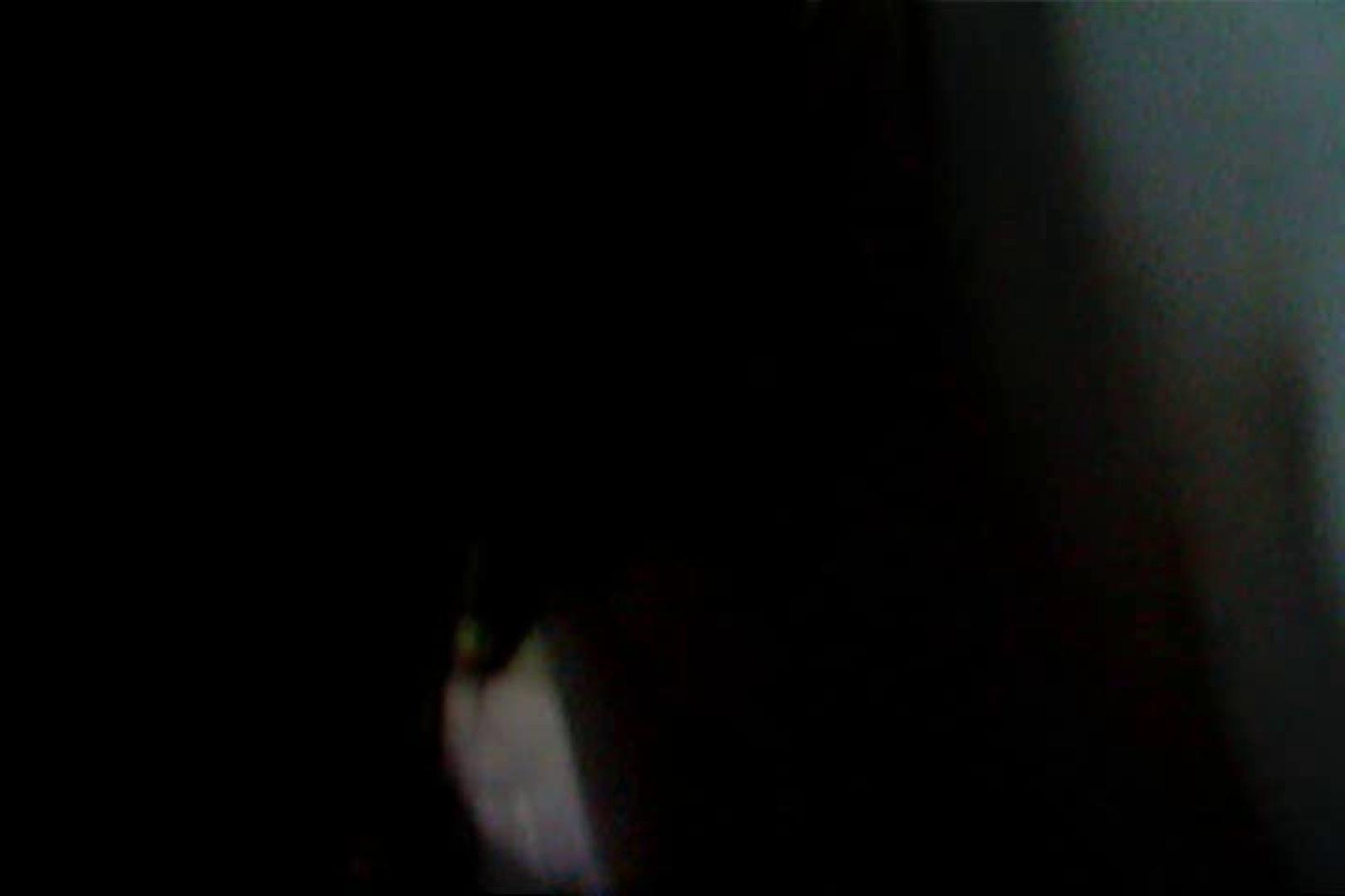 ウイルス流出 鹿児島県庁職員 中瀬瀬久成の流出ビデオ 流出作品 | 0  101画像 21